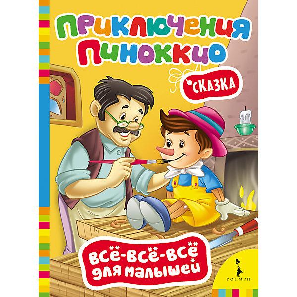 Приключения Пиноккио,  Все-все-все для малышейСказки<br>Характеристики товара:<br><br>- цвет: разноцветный;<br>- материал: бумага;<br>- страниц: 8;<br>- формат: 22 х 16 см;<br>- обложка: картон;<br>- цветные иллюстрации. <br><br>Эта яркаякнига станет отличным подарком для родителей и ребенка. Она содержит в себе известную сказку, эту книгу любит не одно поколение! Талантливый иллюстратор дополнил книгу качественными рисунками, которые помогают ребенку проникнуться духом сказки.<br>Чтение детям даже в юном возрасте помогает ребенку развивать зрительную память, концентрацию внимания и воображение. Издание произведено из качественных материалов, которые безопасны даже для самых маленьких.<br><br>Издание Приключения Пиноккио, Всё-всё-всё для малышей от компании Росмэн можно купить в нашем интернет-магазине.<br><br>Ширина мм: 220<br>Глубина мм: 160<br>Высота мм: 4<br>Вес г: 111<br>Возраст от месяцев: 0<br>Возраст до месяцев: 36<br>Пол: Унисекс<br>Возраст: Детский<br>SKU: 5110056