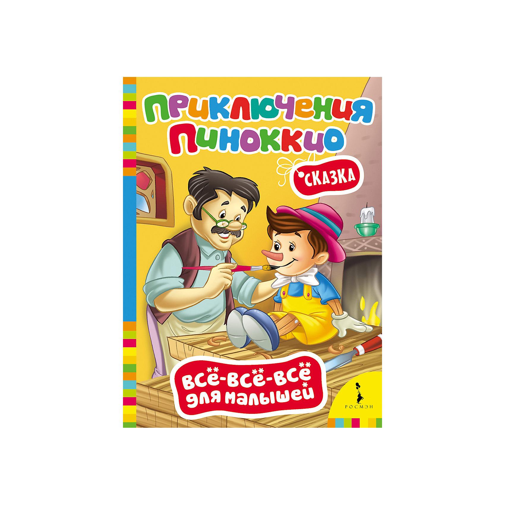 Приключения Пиноккио,  Все-все-все для малышейЗарубежные сказки<br>Характеристики товара:<br><br>- цвет: разноцветный;<br>- материал: бумага;<br>- страниц: 8;<br>- формат: 22 х 16 см;<br>- обложка: картон;<br>- цветные иллюстрации. <br><br>Эта яркаякнига станет отличным подарком для родителей и ребенка. Она содержит в себе известную сказку, эту книгу любит не одно поколение! Талантливый иллюстратор дополнил книгу качественными рисунками, которые помогают ребенку проникнуться духом сказки.<br>Чтение детям даже в юном возрасте помогает ребенку развивать зрительную память, концентрацию внимания и воображение. Издание произведено из качественных материалов, которые безопасны даже для самых маленьких.<br><br>Издание Приключения Пиноккио, Всё-всё-всё для малышей от компании Росмэн можно купить в нашем интернет-магазине.<br><br>Ширина мм: 220<br>Глубина мм: 160<br>Высота мм: 4<br>Вес г: 111<br>Возраст от месяцев: 0<br>Возраст до месяцев: 36<br>Пол: Унисекс<br>Возраст: Детский<br>SKU: 5110056