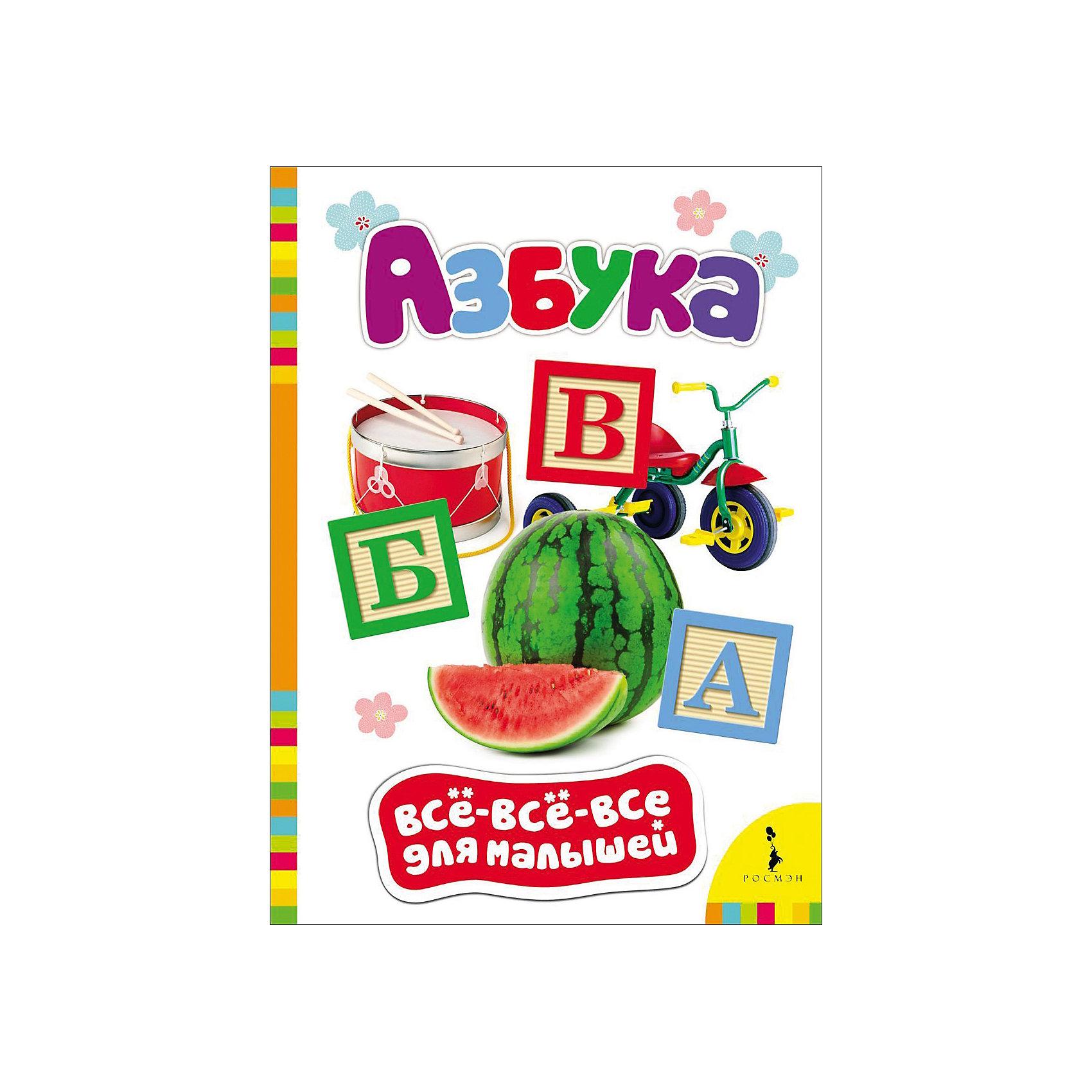 Азбука, Все-все-все для малышейХарактеристики товара:<br><br>- цвет: разноцветный;<br>- материал: бумага;<br>- страниц: 8;<br>- формат: 22 х 16 см;<br>- обложка: картон;<br>- цветные иллюстрации. <br><br>Эта полезная книга станет отличным подарком для родителей и ребенка. Она содержит в себе фотографии, а также интересные вопросы и задания, связанные с азбукой. Отличный способ привить малышу любовь к занятиям и начать обучение!<br>Чтение и рассматривание картинок даже в юном возрасте помогает ребенку развивать память, концентрацию внимания и воображение. Издание произведено из качественных материалов, которые безопасны даже для самых маленьких.<br><br>Издание Азбука, Все-все-все для малышей от компании Росмэн можно купить в нашем интернет-магазине.<br><br>Ширина мм: 220<br>Глубина мм: 160<br>Высота мм: 5<br>Вес г: 111<br>Возраст от месяцев: 0<br>Возраст до месяцев: 36<br>Пол: Унисекс<br>Возраст: Детский<br>SKU: 5110062
