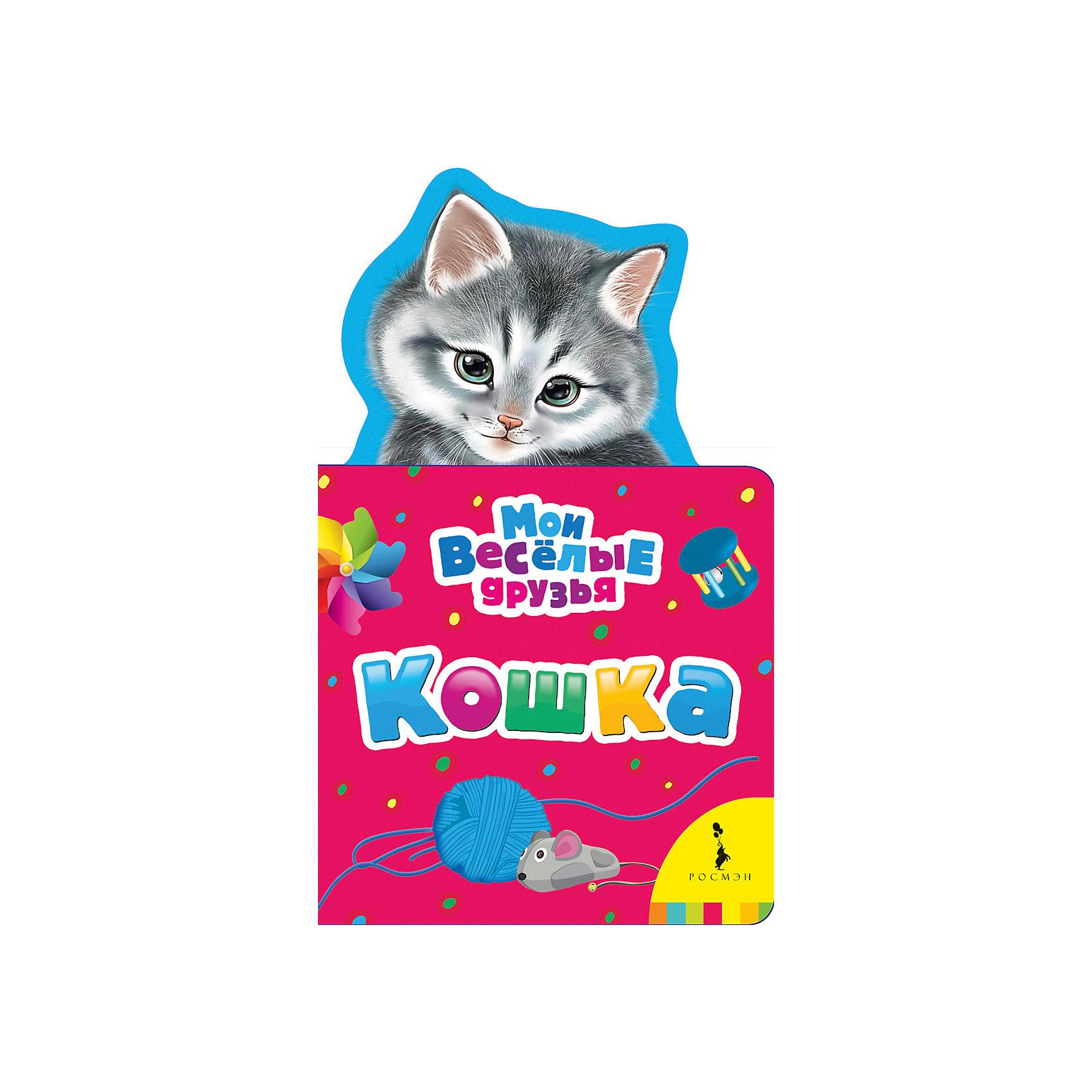 Росмэн Кошка (Мои веселые друзья) купить бурманская кошка в омске