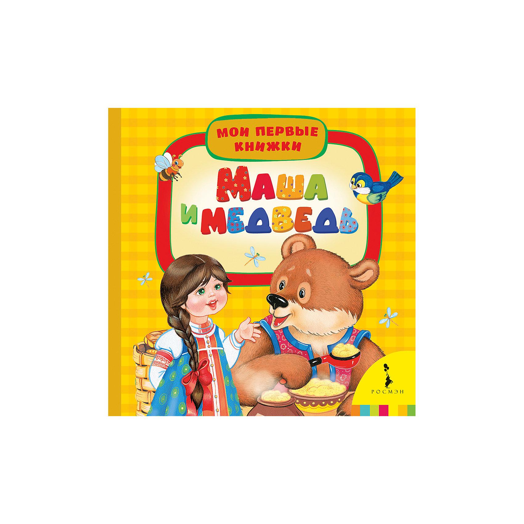 Маша и медведь (Мои первые книжкиХарактеристики товара:<br><br>- цвет: разноцветный;<br>- материал: бумага;<br>- страниц: 14;<br>- формат: 17 х 17 см;<br>- обложка: картон;<br>- для чтения детям. <br><br>Издания серии Мои первые книжки - отличный способ занять ребенка! Эта красочная книга станет отличным подарком для родителей и малыша. Она содержит в себе сказки, стихи, загадки, песенки и потешки, которые так любят дети. Отличный способ привить малышу любовь к чтению!<br>Чтение и рассматривание картинок даже в юном возрасте помогает ребенку развивать память, концентрацию внимания и воображение. Издание произведено из качественных материалов, которые безопасны даже для самых маленьких.<br><br>Издание Маша и медведь (Мои первые книжки) от компании Росмэн можно купить в нашем интернет-магазине.<br><br>Ширина мм: 165<br>Глубина мм: 165<br>Высота мм: 18<br>Вес г: 305<br>Возраст от месяцев: 0<br>Возраст до месяцев: 36<br>Пол: Унисекс<br>Возраст: Детский<br>SKU: 5110081