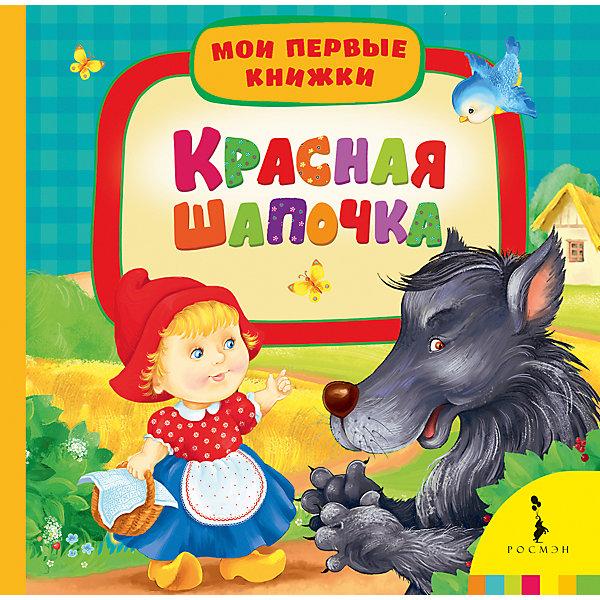 Красная шапочка (Мои первые книжкиШарль Перро<br>Характеристики товара:<br><br>- цвет: разноцветный;<br>- материал: бумага;<br>- страниц: 14;<br>- формат: 17 х 17 см;<br>- обложка: картон;<br>- для чтения детям. <br><br>Издания серии Мои первые книжки - отличный способ занять ребенка! Эта красочная книга станет отличным подарком для родителей и малыша. Она содержит в себе сказки, стихи, загадки, песенки и потешки, которые так любят дети. Отличный способ привить малышу любовь к чтению!<br>Чтение и рассматривание картинок даже в юном возрасте помогает ребенку развивать память, концентрацию внимания и воображение. Издание произведено из качественных материалов, которые безопасны даже для самых маленьких.<br><br>Издание Красная шапочка (Мои первые книжки) от компании Росмэн можно купить в нашем интернет-магазине.<br><br>Ширина мм: 165<br>Глубина мм: 165<br>Высота мм: 18<br>Вес г: 305<br>Возраст от месяцев: 0<br>Возраст до месяцев: 36<br>Пол: Унисекс<br>Возраст: Детский<br>SKU: 5110083