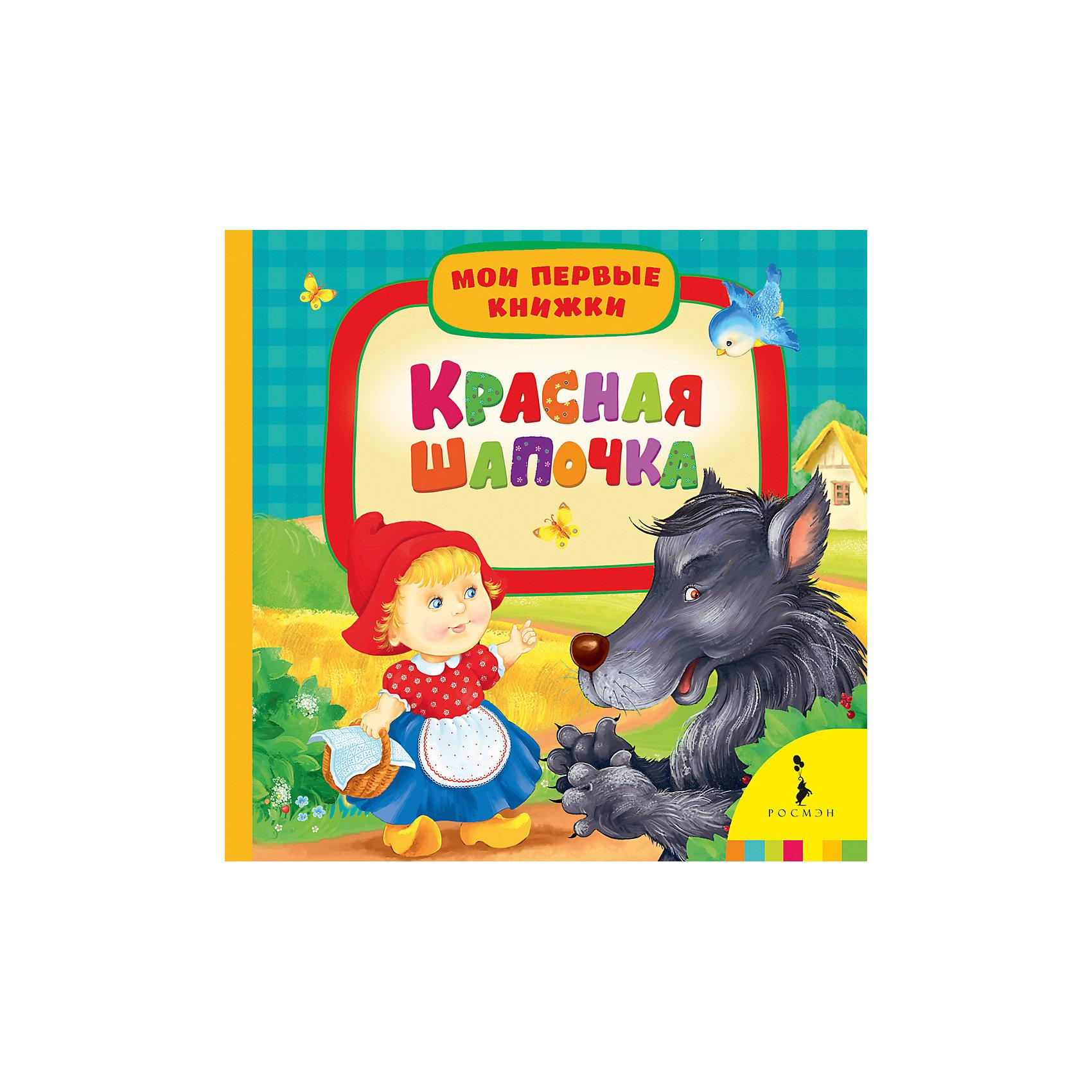 Красная шапочка (Мои первые книжкиРусские сказки<br>Характеристики товара:<br><br>- цвет: разноцветный;<br>- материал: бумага;<br>- страниц: 14;<br>- формат: 17 х 17 см;<br>- обложка: картон;<br>- для чтения детям. <br><br>Издания серии Мои первые книжки - отличный способ занять ребенка! Эта красочная книга станет отличным подарком для родителей и малыша. Она содержит в себе сказки, стихи, загадки, песенки и потешки, которые так любят дети. Отличный способ привить малышу любовь к чтению!<br>Чтение и рассматривание картинок даже в юном возрасте помогает ребенку развивать память, концентрацию внимания и воображение. Издание произведено из качественных материалов, которые безопасны даже для самых маленьких.<br><br>Издание Красная шапочка (Мои первые книжки) от компании Росмэн можно купить в нашем интернет-магазине.<br><br>Ширина мм: 165<br>Глубина мм: 165<br>Высота мм: 18<br>Вес г: 305<br>Возраст от месяцев: 0<br>Возраст до месяцев: 36<br>Пол: Унисекс<br>Возраст: Детский<br>SKU: 5110083