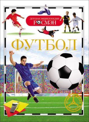 Росмэн Футбол