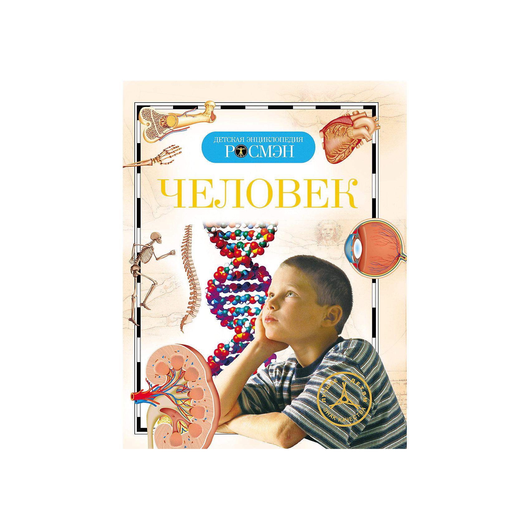 ЧеловекЭнциклопедии Тело человека<br>Human (Человек)<br><br>Характеристики:<br><br>• Серия: детская энциклопедия РОСМЭН<br>• Формат: 220х170<br>• Переплет: твердый переплет<br>• Количество страниц: 96<br>• Бумага: целлофанированная или лакированная<br>• Цветные иллюстрации: да<br>• Вес в упаковке: 232 г<br><br>Книга серии Детская энциклопедия РОСМЭН знакомит со строением человеческого тела. В ней содержится необходимая информация об устройстве и работе важнейших внутренних органов, нервной системы и органов чувств; об изменениях, происходящих в нашем организме на протяжении жизни, о факторах, влияющих на здоровье.<br><br>Книгу «Человек» можно купить в нашем интернет-магазине.<br><br>Ширина мм: 220<br>Глубина мм: 170<br>Высота мм: 10<br>Вес г: 232<br>Возраст от месяцев: 84<br>Возраст до месяцев: 108<br>Пол: Унисекс<br>Возраст: Детский<br>SKU: 5110155