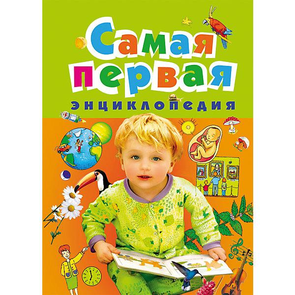 Самая первая энциклопедияЭнциклопедии для малышей<br>Характеристики товара:<br><br>- цвет: разноцветный;<br>- материал: бумага;<br>- страниц: 120;<br>- формат: 20 х 26 см;<br>- обложка: твердая;<br>- цветные иллюстрации.<br><br>Эта интересная книга с иллюстрациями станет отличным подарком для ребенка. Она содержит в себе яркие картинки, которые помогут малышам познакомиться со многими предметами из окружающего мира, а также пояснения к ним. В книге - море полезной информации для ребенка!<br>Чтение и рассматривание картинок даже в юном возрасте помогает ребенку развивать зрительную память, концентрацию внимания и воображение. Издание произведено из качественных материалов, которые безопасны даже для самых маленьких.<br><br>Издание Самая первая энциклопедия от компании Росмэн можно купить в нашем интернет-магазине.<br>Ширина мм: 263; Глубина мм: 200; Высота мм: 15; Вес г: 692; Возраст от месяцев: 36; Возраст до месяцев: 72; Пол: Унисекс; Возраст: Детский; SKU: 5110156;