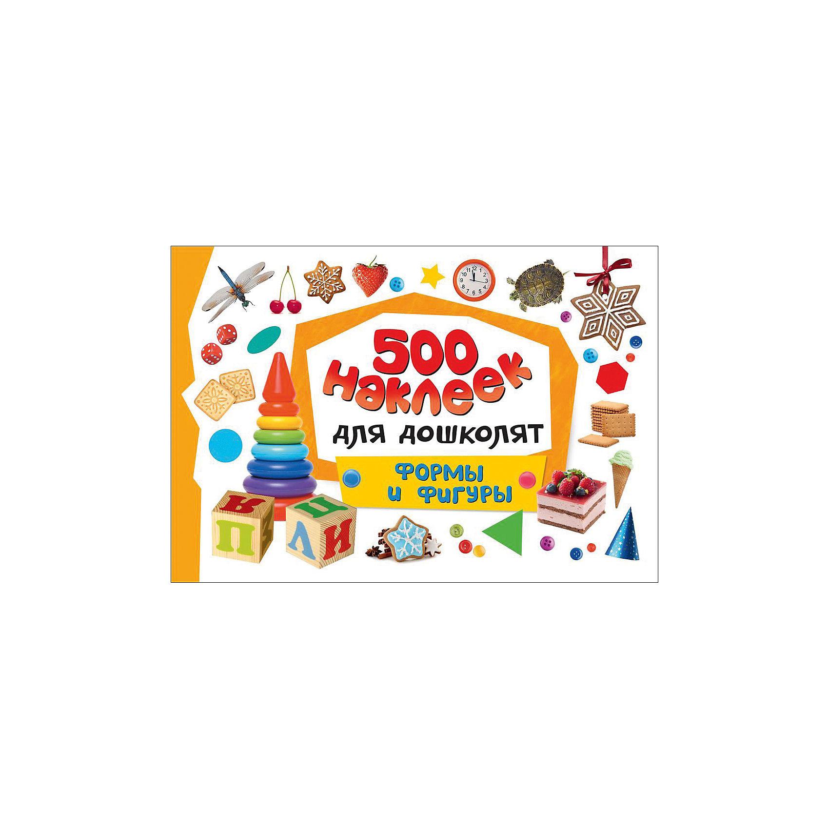 500 наклеек для дошколят Формы и фигурыКнижки с наклейками<br>Характеристики товара:<br><br>- цвет: разноцветный;<br>- материал: бумага;<br>- страниц: 24;<br>- формат: 30 х 20 см;<br>- обложка: мягкая;<br>- развивающее издание.<br><br>Это интересное развивающее издание станет отличным подарком для ребенка. Оно содержит в себе задания, которые можно выполнить с помощью наклеек. С наклейками из этой серии ребенок легко познакомится с буквами, счетом, окружающим миром, у него будут сформированы первоначальные математические понятия. Всё представлено в очень простой форме! Наклейки можно клеить куда угодно. Простые интересные задачки помогут привить любовь к учебе!<br>Выполнение таких заданий помогает ребенку развивать зрительную память, концентрацию внимания и воображение. Издание произведено из качественных материалов, которые безопасны даже для самых маленьких.<br><br>500 наклеек для дошколят Формы и фигуры от компании Росмэн можно купить в нашем интернет-магазине.<br><br>Ширина мм: 300<br>Глубина мм: 200<br>Высота мм: 2<br>Вес г: 101<br>Возраст от месяцев: 60<br>Возраст до месяцев: 84<br>Пол: Унисекс<br>Возраст: Детский<br>SKU: 5110171