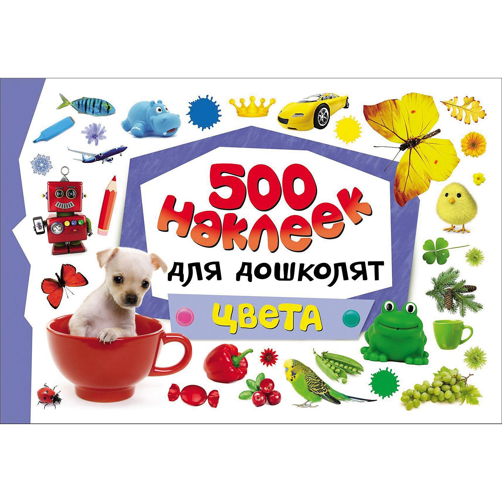 500 наклеек для дошколят ЦветаХарактеристики товара:<br><br>- цвет: разноцветный;<br>- материал: бумага;<br>- страниц: 24;<br>- формат: 30 х 20 см;<br>- обложка: мягкая;<br>- развивающее издание.<br><br>Это интересное развивающее издание станет отличным подарком для ребенка. Оно содержит в себе задания, которые можно выполнить с помощью наклеек. С наклейками из этой серии ребенок легко познакомится с буквами, счетом, окружающим миром, у него будут сформированы первоначальные математические понятия. Всё представлено в очень простой форме! Наклейки можно клеить куда угодно. Простые интересные задачки помогут привить любовь к учебе!Это интересное развивающее издание станет отличным подарком для ребенка. Оно содержит в себе задания, которые можно выполнить с помощью наклеек. С наклейками из этой серии ребенок легко познакомится с буквами, счетом, окружающим миром, у него будут сформированы первоначальные математические понятия. Всё представлено в очень простой форме! Наклейки можно клеить куда угодно. Простые интересные задачки помогут привить любовь к учебе!<br>Выполнение таких заданий помогает ребенку развивать зрительную память, концентрацию внимания и воображение. Издание произведено из качественных материалов, которые безопасны даже для самых маленьких.<br><br>500 наклеек для дошколят Цвета от компании Росмэн можно купить в нашем интернет-магазине.<br><br>Ширина мм: 300<br>Глубина мм: 200<br>Высота мм: 4<br>Вес г: 138<br>Возраст от месяцев: 60<br>Возраст до месяцев: 84<br>Пол: Унисекс<br>Возраст: Детский<br>SKU: 5110172