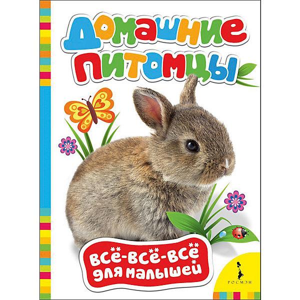 Домашние питомцы, Всё-всё-всё для малышейВсё-всё-всё для малышей<br>Характеристики товара:<br><br>- цвет: разноцветный;<br>- материал: бумага;<br>- страниц: 8;<br>- формат: 16 х 22 см;<br>- обложка: твердая;<br>- иллюстрации.<br><br>Эта интересная книга с иллюстрациями станет отличным подарком для ребенка. Она поможет малышу расширить словарный запас, узнать новое и равить навыки общения. Талантливый иллюстратор дополнил книгу качественными рисунками, которые помогают ребенку познавать мир.<br>Чтение - отличный способ активизации мышления, оно помогает ребенку развивать зрительную память, концентрацию внимания и воображение. Издание произведено из качественных материалов, которые безопасны даже для самых маленьких.<br><br>Книгу Домашние питомцы, Всё-всё-всё для малышей от компании Росмэн можно купить в нашем интернет-магазине.<br>Ширина мм: 220; Глубина мм: 160; Высота мм: 5; Вес г: 113; Возраст от месяцев: 0; Возраст до месяцев: 36; Пол: Унисекс; Возраст: Детский; SKU: 5110247;
