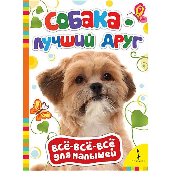 Собака - лучший друг, Всё-всё-всё для малышейДетские энциклопедии<br>Характеристики товара:<br><br>- цвет: разноцветный;<br>- материал: бумага;<br>- страниц: 8;<br>- формат: 16 х 22 см;<br>- обложка: твердая;<br>- иллюстрации.<br><br>Эта интересная книга с иллюстрациями станет отличным подарком для ребенка. Она поможет малышу расширить словарный запас, узнать новое и равить навыки общения. Талантливый иллюстратор дополнил книгу качественными рисунками, которые помогают ребенку познавать мир.<br>Чтение - отличный способ активизации мышления, оно помогает ребенку развивать зрительную память, концентрацию внимания и воображение. Издание произведено из качественных материалов, которые безопасны даже для самых маленьких.<br><br>Книгу Собака - лучший друг, Всё-всё-всё для малышей от компании Росмэн можно купить в нашем интернет-магазине.<br>Ширина мм: 220; Глубина мм: 160; Высота мм: 4; Вес г: 109; Возраст от месяцев: 0; Возраст до месяцев: 36; Пол: Унисекс; Возраст: Детский; SKU: 5110249;