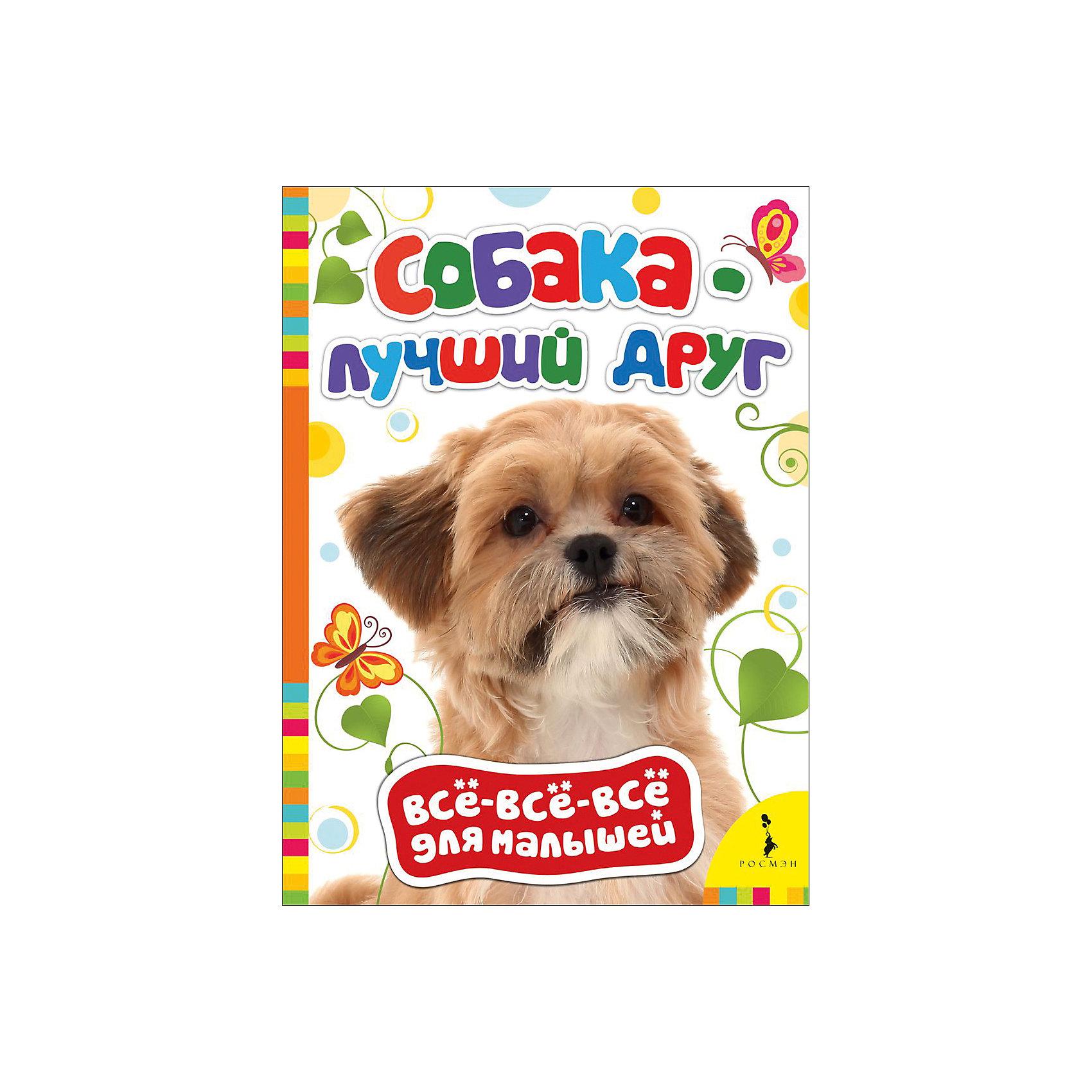 Собака - лучший друг, Всё-всё-всё для малышейРосмэн<br>Характеристики товара:<br><br>- цвет: разноцветный;<br>- материал: бумага;<br>- страниц: 8;<br>- формат: 16 х 22 см;<br>- обложка: твердая;<br>- иллюстрации.<br><br>Эта интересная книга с иллюстрациями станет отличным подарком для ребенка. Она поможет малышу расширить словарный запас, узнать новое и равить навыки общения. Талантливый иллюстратор дополнил книгу качественными рисунками, которые помогают ребенку познавать мир.<br>Чтение - отличный способ активизации мышления, оно помогает ребенку развивать зрительную память, концентрацию внимания и воображение. Издание произведено из качественных материалов, которые безопасны даже для самых маленьких.<br><br>Книгу Собака - лучший друг, Всё-всё-всё для малышей от компании Росмэн можно купить в нашем интернет-магазине.<br><br>Ширина мм: 220<br>Глубина мм: 160<br>Высота мм: 4<br>Вес г: 109<br>Возраст от месяцев: 0<br>Возраст до месяцев: 36<br>Пол: Унисекс<br>Возраст: Детский<br>SKU: 5110249