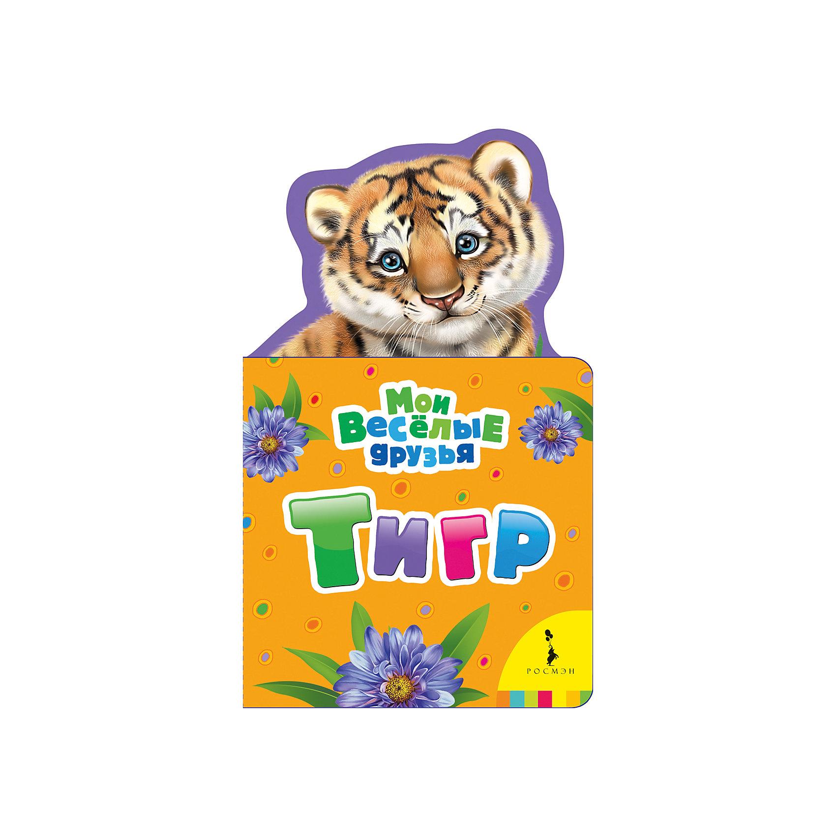 Тигр, Мои веселые друзьяХарактеристики товара:<br><br>- цвет: разноцветный;<br>- материал: картон;<br>- страниц: 12;<br>- формат: 21 х 13 см;<br>- обложка: картон;<br>- с вырубкой. <br><br>Издания серии Мои веселые друзья - отличный способ занять ребенка! Эта красочная книга станет отличным подарком для родителей и малыша. Она содержит в себе рассказ о животных, которых так любят дети. Отличный способ привить малышу любовь к чтению! Удобный формат и плотные странички позволят брать книгу с собой в поездки.<br>Чтение и рассматривание картинок даже в юном возрасте помогает ребенку развивать память, концентрацию внимания и воображение. Издание произведено из качественных материалов, которые безопасны даже для самых маленьких.<br><br>Издание Тигр, Мои веселые друзья от компании Росмэн можно купить в нашем интернет-магазине.<br><br>Ширина мм: 205<br>Глубина мм: 125<br>Высота мм: 8<br>Вес г: 80<br>Возраст от месяцев: 0<br>Возраст до месяцев: 36<br>Пол: Унисекс<br>Возраст: Детский<br>SKU: 5110278