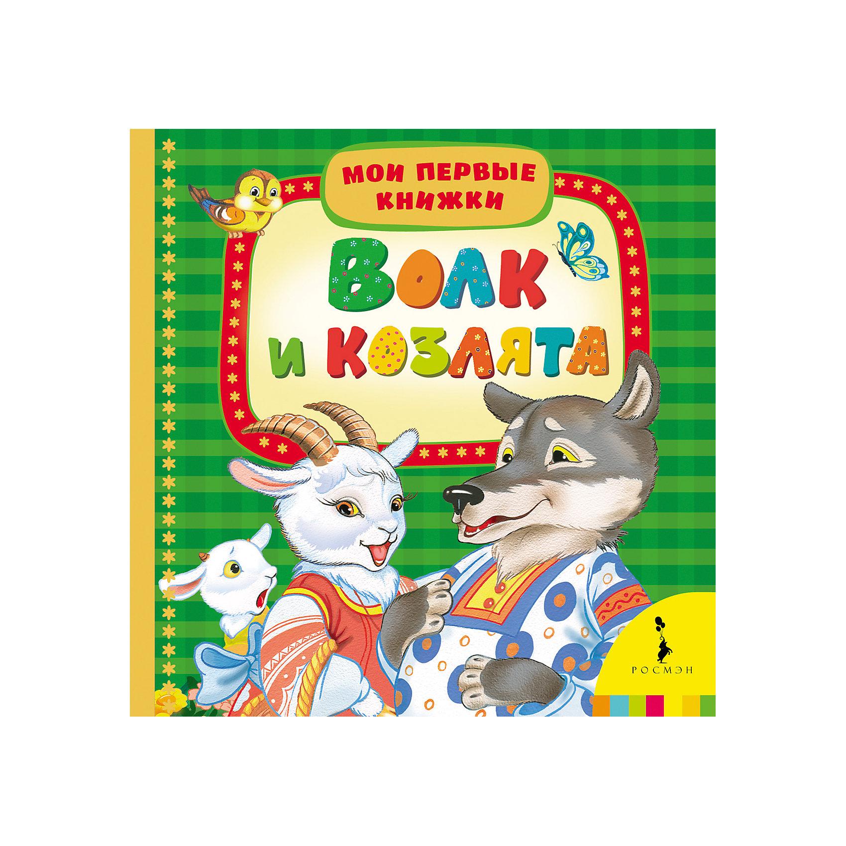 Волк и козлята, Мои первые книжкиХарактеристики товара:<br><br>- цвет: разноцветный;<br>- материал: картон;<br>- страниц: 14;<br>- формат: 17 х 17 см;<br>- обложка: картон;<br>- возраст: от 1 года. <br><br>Издания серии Мои первые книжки - отличный способ занять ребенка! Эта красочная книга станет отличным подарком для родителей и малыша. Она содержит в себе известные сказки, которые так любят дети. Отличный способ привить малышу любовь к чтению! Удобный формат и плотные странички позволят брать книгу с собой в поездки.<br>Чтение и рассматривание картинок даже в юном возрасте помогает ребенку развивать память, концентрацию внимания и воображение. Издание произведено из качественных материалов, которые безопасны даже для самых маленьких.<br><br>Издание Волк и козлята, Мои первые книжки от компании Росмэн можно купить в нашем интернет-магазине.<br><br>Ширина мм: 165<br>Глубина мм: 162<br>Высота мм: 20<br>Вес г: 347<br>Возраст от месяцев: 0<br>Возраст до месяцев: 36<br>Пол: Унисекс<br>Возраст: Детский<br>SKU: 5110279