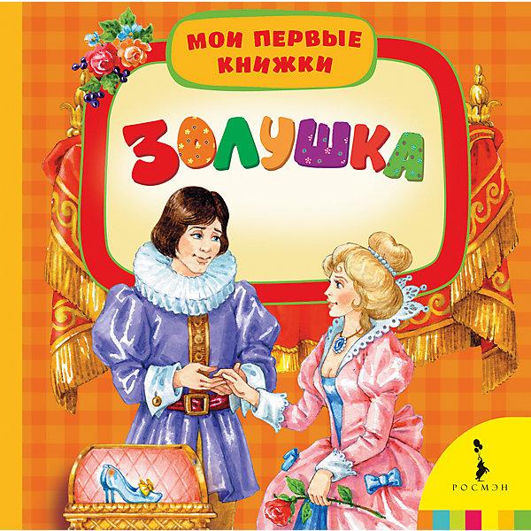 Золушка, Мои первые книжкиПервые книги малыша<br>Характеристики товара:<br><br>- цвет: разноцветный;<br>- материал: бумага;<br>- страниц: 14;<br>- формат: 17 х 17 см;<br>- обложка: картон;<br>- возраст: от 1 года. <br><br>Издания серии Мои первые книжки - отличный способ занять ребенка! Эта красочная книга станет отличным подарком для родителей и малыша. Она содержит в себе известные сказки, которые так любят дети. Отличный способ привить малышу любовь к чтению! Удобный формат и плотные странички позволят брать книгу с собой в поездки.<br>Чтение и рассматривание картинок даже в юном возрасте помогает ребенку развивать память, концентрацию внимания и воображение. Издание произведено из качественных материалов, которые безопасны даже для самых маленьких.<br><br>Издание Золушка, Мои первые книжки от компании Росмэн можно купить в нашем интернет-магазине.<br><br>Ширина мм: 165<br>Глубина мм: 165<br>Высота мм: 18<br>Вес г: 305<br>Возраст от месяцев: 0<br>Возраст до месяцев: 36<br>Пол: Унисекс<br>Возраст: Детский<br>SKU: 5110292