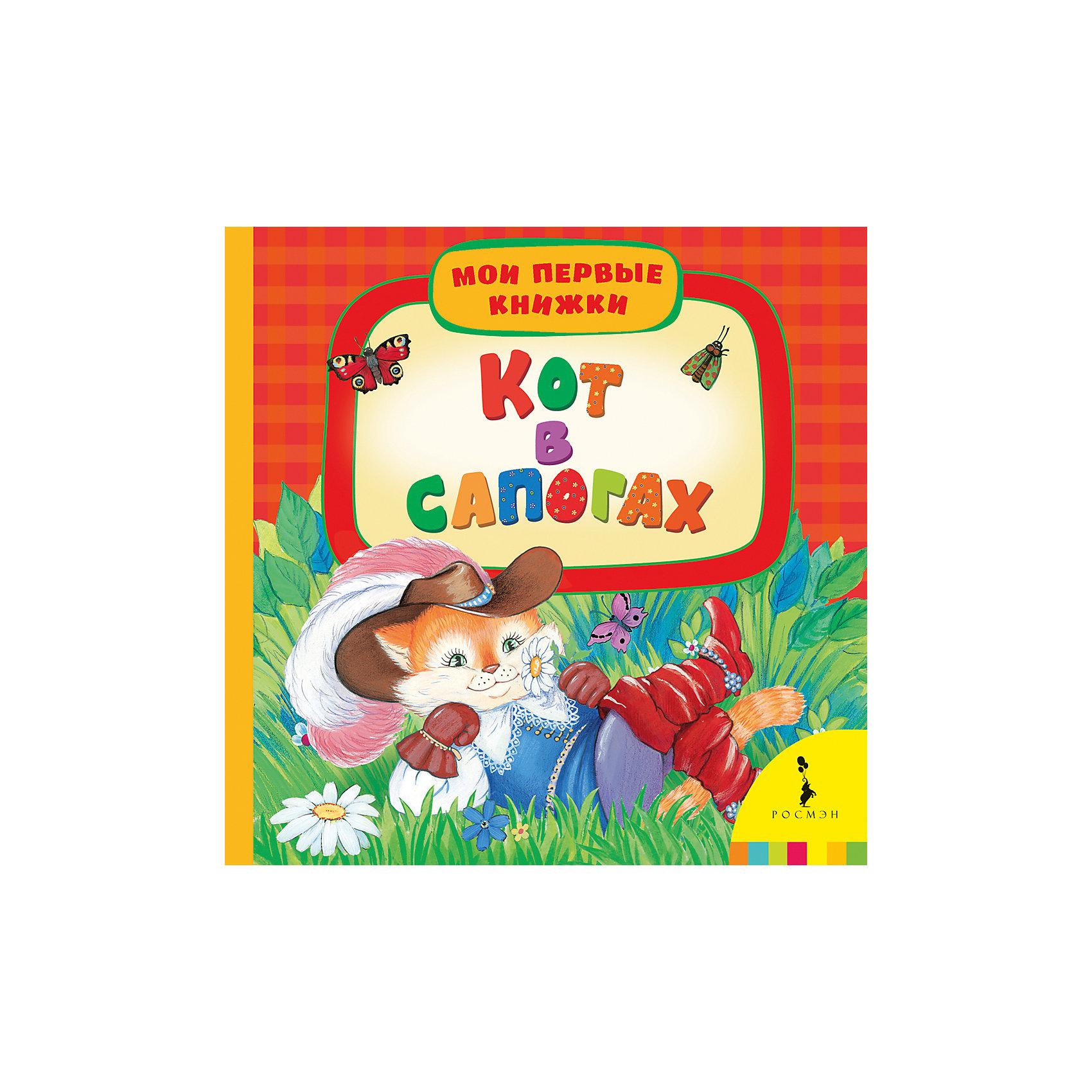 Кот в сапогах, Мои первые книжкиХарактеристики товара:<br><br>- цвет: разноцветный;<br>- материал: бумага;<br>- страниц: 14;<br>- формат: 17 х 17 см;<br>- обложка: картон;<br>- возраст: от 1 года. <br><br>Издания серии Мои первые книжки - отличный способ занять ребенка! Эта красочная книга станет отличным подарком для родителей и малыша. Она содержит в себе известные сказки, которые так любят дети. Отличный способ привить малышу любовь к чтению! Удобный формат и плотные странички позволят брать книгу с собой в поездки.<br>Чтение и рассматривание картинок даже в юном возрасте помогает ребенку развивать память, концентрацию внимания и воображение. Издание произведено из качественных материалов, которые безопасны даже для самых маленьких.<br><br>Издание Кот в сапогах , Мои первые книжки от компании Росмэн можно купить в нашем интернет-магазине.<br><br>Ширина мм: 165<br>Глубина мм: 165<br>Высота мм: 18<br>Вес г: 305<br>Возраст от месяцев: 0<br>Возраст до месяцев: 36<br>Пол: Унисекс<br>Возраст: Детский<br>SKU: 5110294