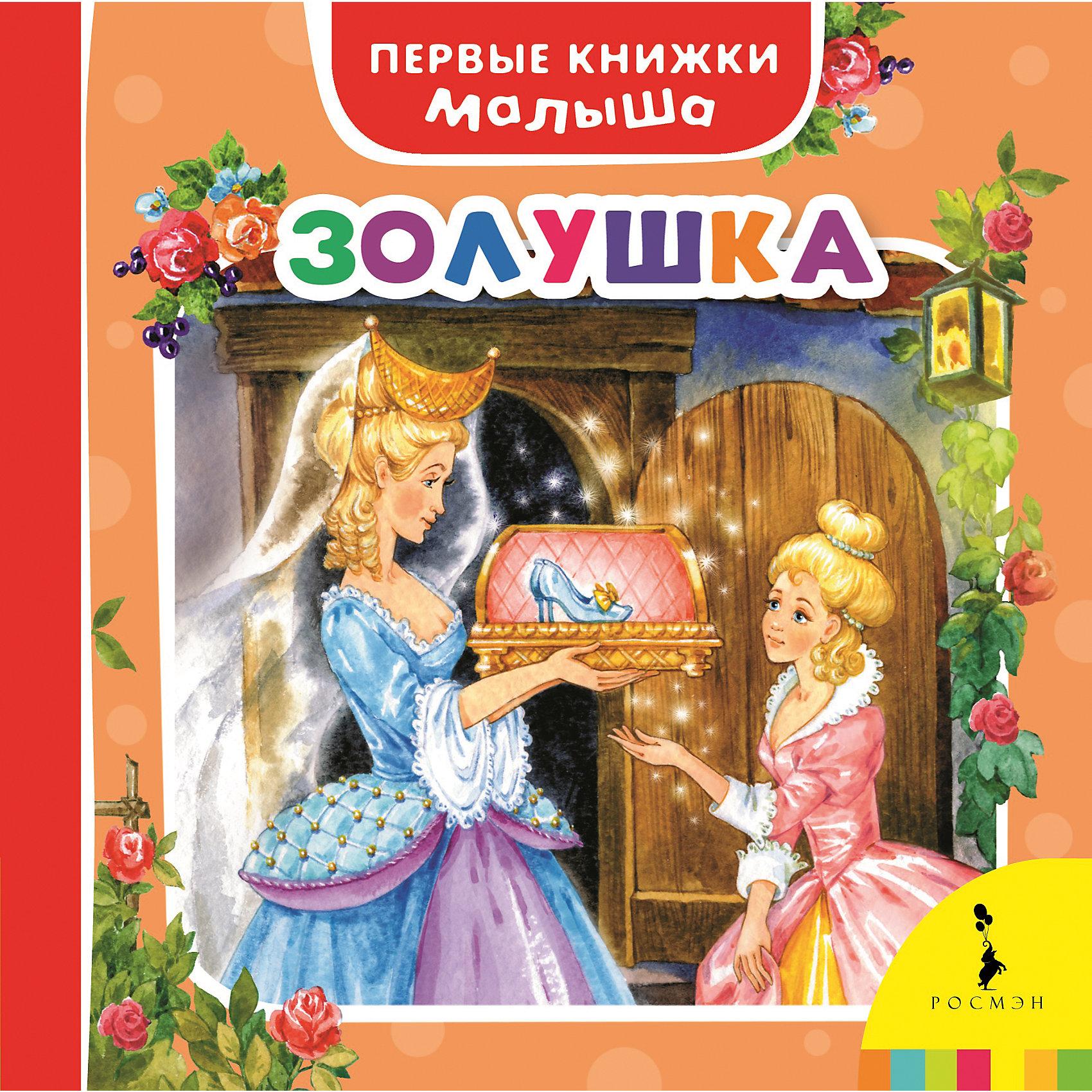 Золушка, Первые книжки малышаХарактеристики товара:<br><br>- цвет: разноцветный;<br>- материал: бумага;<br>- страниц: 14;<br>- формат: 17 х 17 см;<br>- обложка: картон;<br>- возраст: от 1 года. <br><br>Издания серии Первые книжки малыша - отличный способ занять ребенка! Эта красочная книга станет отличным подарком для родителей и малыша. Она содержит в себе известные сказки, которые так любят дети. Плюс - яркие иллюстрации. Отличный способ привить малышу любовь к чтению! Удобный формат и плотные странички позволят брать книгу с собой в поездки.<br>Чтение и рассматривание картинок даже в юном возрасте помогает ребенку развивать память, концентрацию внимания и воображение. Издание произведено из качественных материалов, которые безопасны даже для самых маленьких.<br><br>Издание Золушка, Первые книжки малыша от компании Росмэн можно купить в нашем интернет-магазине.<br><br>Ширина мм: 165<br>Глубина мм: 165<br>Высота мм: 20<br>Вес г: 419<br>Возраст от месяцев: 0<br>Возраст до месяцев: 36<br>Пол: Унисекс<br>Возраст: Детский<br>SKU: 5110301