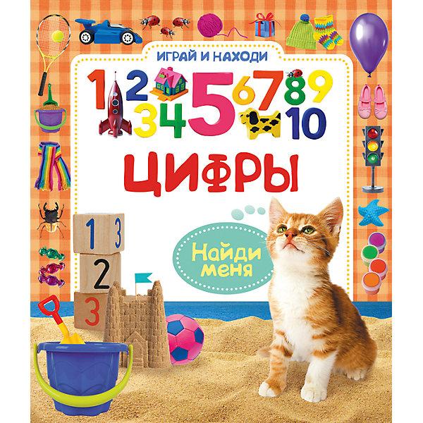Играй и находи ЦифрыПособия для обучения счёту<br>Характеристики товара:<br><br>- цвет: разноцветный;<br>- материал: бумага;<br>- страниц: 6;<br>- формат: 25 х 22 см;<br>- обложка: твердая;<br>- иллюстрации.<br><br>Учиться важным навыкам можно в веселой форме! Эта интересная книга с иллюстрациями станет отличным подарком для ребенка. Она поможет малышу узнать новое и равить важные навыки, находя нужные объекты. Талантливый иллюстратор дополнил книгу качественными рисунками, которые помогают ребенку познавать мир.<br>Такие игры помогает ребенку развивать зрительную память, концентрацию внимания и воображение. Издание произведено из качественных материалов, которые безопасны даже для самых маленьких.<br><br>Книгу Играй и находи Цифры от компании Росмэн можно купить в нашем интернет-магазине.<br>Ширина мм: 250; Глубина мм: 222; Высота мм: 7; Вес г: 278; Возраст от месяцев: 0; Возраст до месяцев: 36; Пол: Унисекс; Возраст: Детский; SKU: 5110305;