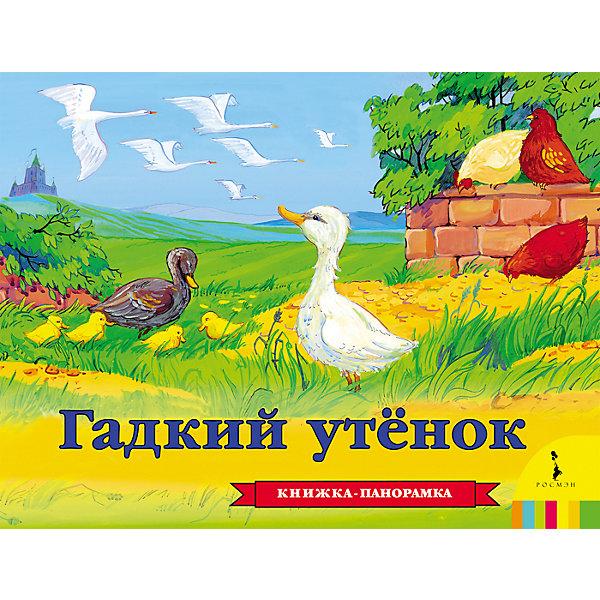 Панорамная книжка Гадкий утенокКнижки-панорамки<br>Panoramic book The Ugly Duckling (Панорамная книжка Гадкий утенок)<br><br>Характеристики:<br><br>• Серия: книжка-панорамка<br>• Автор: Андерсен Х.-К.<br>• Формат: 255х195<br>• Переплет: твердый переплет<br>• Количество страниц: 12<br>• Год выпуска: 2016<br>• Цветные иллюстрации: да<br>• Вес в упаковке: 340 г<br><br>Серия панорамных книг включает все самые известные детские стихи и сказки. На каждом развороте раскрываюются объемные панорамные конструкции и любимые персонажи оживают, а книжка превращается для малыша в настоящий театр!<br><br>Панорамную книгу «Гадкий утенок» можно купить в нашем интернет-магазине.<br>Ширина мм: 255; Глубина мм: 195; Высота мм: 15; Вес г: 340; Возраст от месяцев: 0; Возраст до месяцев: 36; Пол: Унисекс; Возраст: Детский; SKU: 5110319;