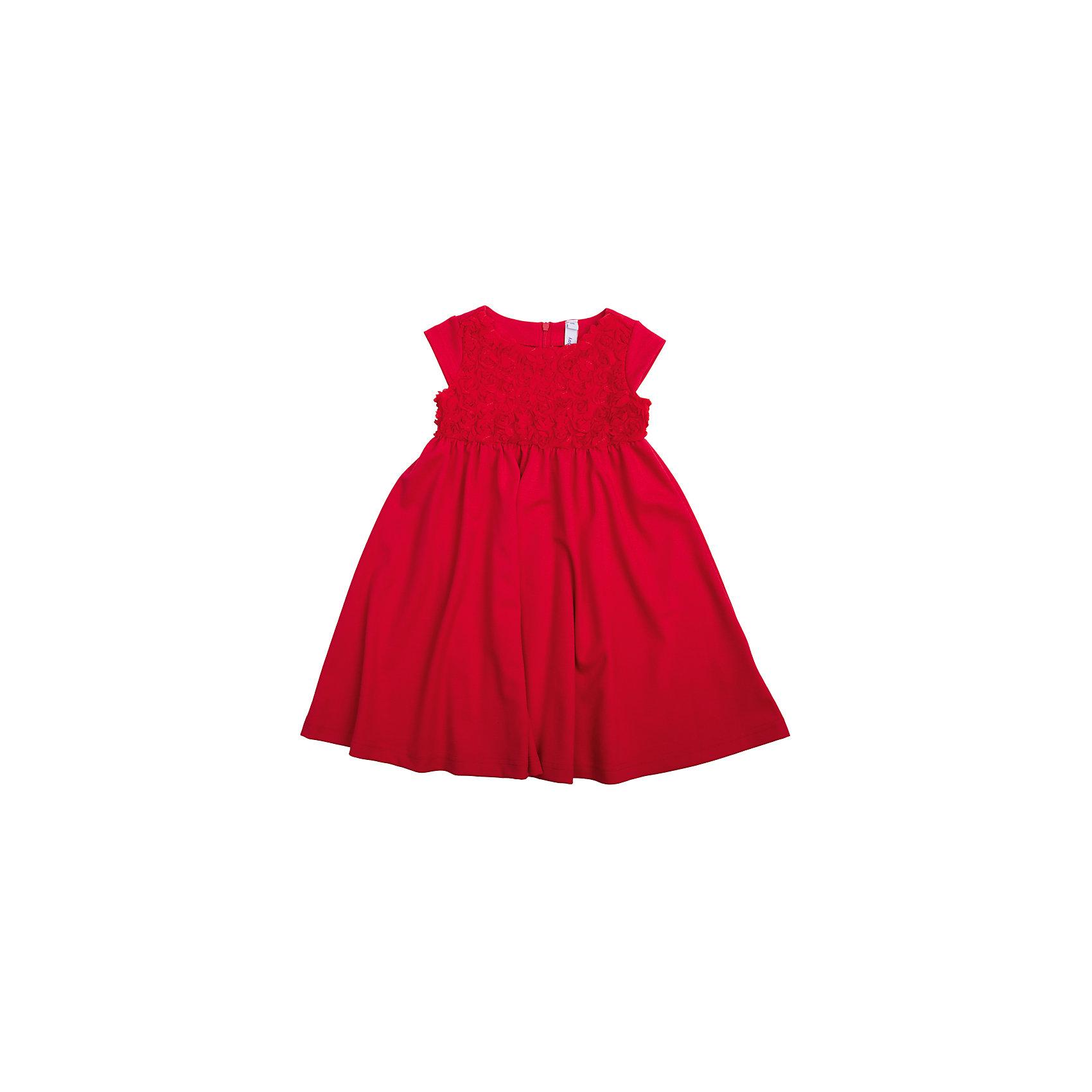 Нарядное платье для девочки PlayTodayОдежда<br>Платье для девочки от известного бренда PlayToday.<br>Платье с короткими рукавами.<br><br>Выполнено из легкой вискозы – в нем не будет жарко на празднике. Верх украшен фактурным цветочным узором. Застегивается на молнию на спине.<br>Состав:<br>65% полиэстер, 30% вискоза, 5% эластан<br><br>Ширина мм: 236<br>Глубина мм: 16<br>Высота мм: 184<br>Вес г: 177<br>Цвет: красный<br>Возраст от месяцев: 72<br>Возраст до месяцев: 84<br>Пол: Женский<br>Возраст: Детский<br>Размер: 122,104,128,110,116,98<br>SKU: 5113862