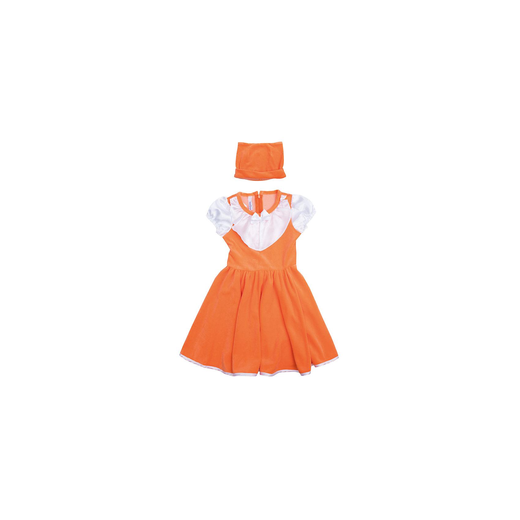 Нарядное платье для девочки PlayTodayКарнавальные костюмы и аксессуары<br>Платье для девочки от известного бренда PlayToday.<br>Платье с короткими рукавами.<br><br>Выполнено из нежного велюра. Полноценный костюм лисички, не уступающий в удобстве базовым хлопковым платьям. Контрастная сатиновая отделка рукавов и воротника создает эффект многослойности. Сзади пояс, чтобы завязать бант. Застегивается на потайную молнию на спине. <br><br>Модель дополнена шапкой с декоративными ушками.<br>Состав:<br>80% хлопок, 20% полиэстер<br><br>Ширина мм: 236<br>Глубина мм: 16<br>Высота мм: 184<br>Вес г: 177<br>Цвет: оранжевый<br>Возраст от месяцев: 72<br>Возраст до месяцев: 84<br>Пол: Женский<br>Возраст: Детский<br>Размер: 122,104,128,110,116,98<br>SKU: 5113891