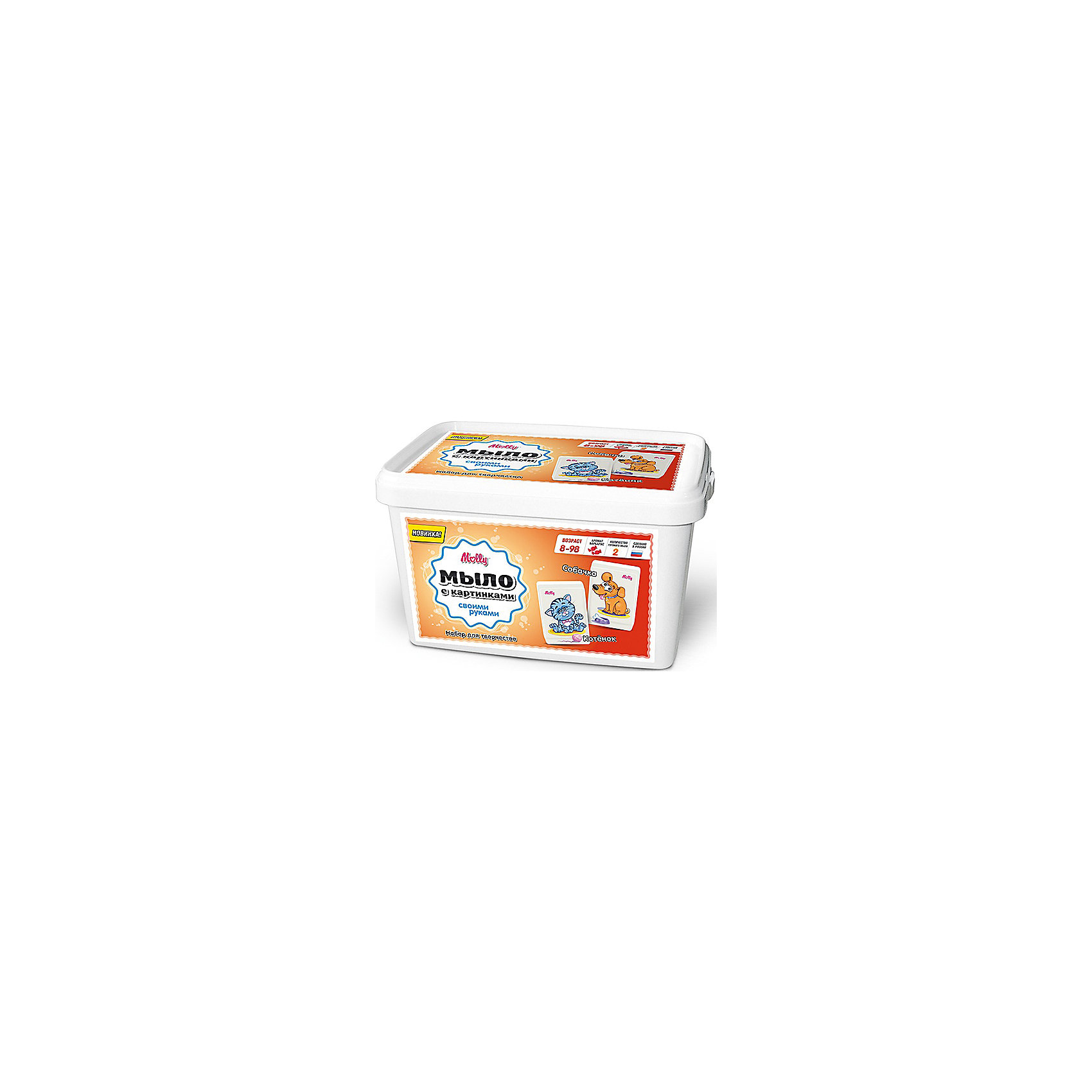Мыло с картинками Котёнок и собачкаОригинальное тематическое мыло, которое можно создать своими руками. В состав набора входит: мыльная основа 200гр., 2 красителя, 2 ароматизатора, 2 формы для мыла, емкость для плавления мыльной основы, одноразовые перчатки и подробная инструкция.<br><br>Ширина мм: 20<br>Глубина мм: 13<br>Высота мм: 11<br>Вес г: 250<br>Возраст от месяцев: 96<br>Возраст до месяцев: 144<br>Пол: Унисекс<br>Возраст: Детский<br>SKU: 5115180