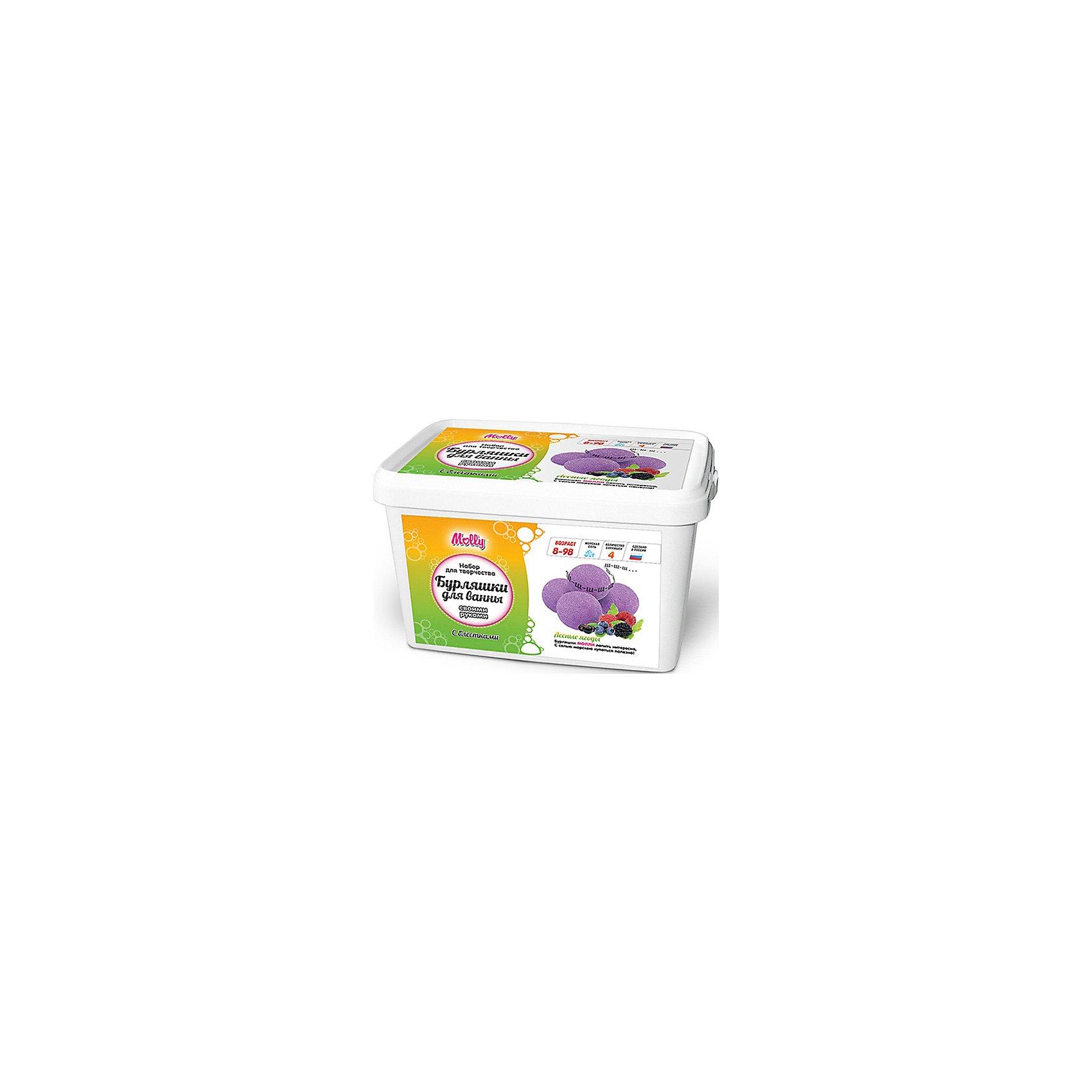 Бурляшки для ванны своими руками  Лесные ягодыКосметика, грим и парфюмерия<br>Оригинальные бурляшки (бомбочки для ванн), которые можно создать своими руками. В состав набора входит: сода, лимонная кислота, морская соль, 1 краситель, 1 ароматизатор,  форма для бурляшек,  одноразовые перчатки и подробная инструкция.<br><br>Ширина мм: 20<br>Глубина мм: 13<br>Высота мм: 11<br>Вес г: 500<br>Возраст от месяцев: 96<br>Возраст до месяцев: 144<br>Пол: Унисекс<br>Возраст: Детский<br>SKU: 5115194