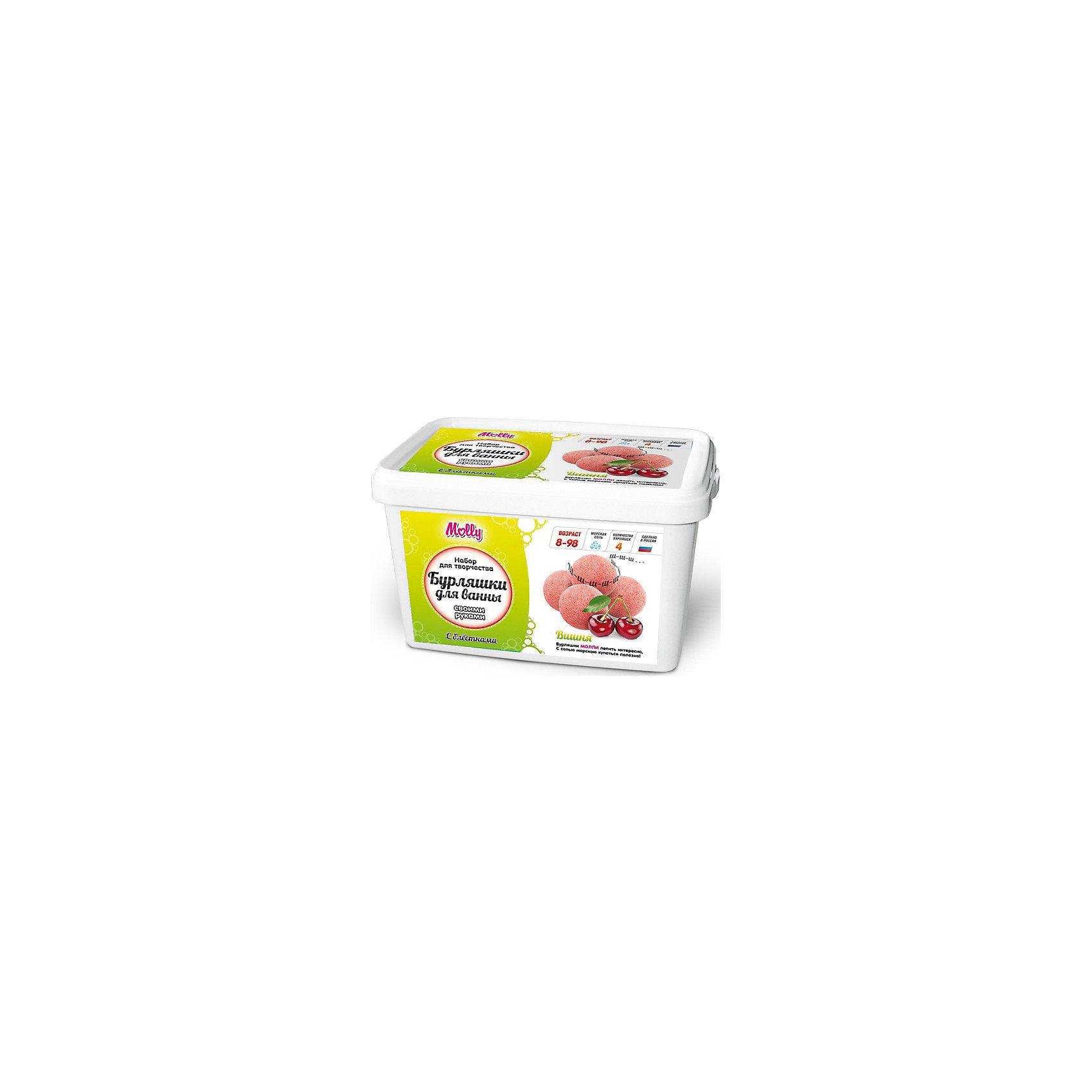 Бурляшки для ванны своими руками  ВишняКосметика, грим и парфюмерия<br>Оригинальные бурляшки (бомбочки для ванн), которые можно создать своими руками. В состав набора входит: сода, лимонная кислота, морская соль, 1 краситель, 1 ароматизатор,  форма для бурляшек,  одноразовые перчатки и подробная инструкция.<br><br>Ширина мм: 20<br>Глубина мм: 13<br>Высота мм: 11<br>Вес г: 500<br>Возраст от месяцев: 96<br>Возраст до месяцев: 144<br>Пол: Унисекс<br>Возраст: Детский<br>SKU: 5115195