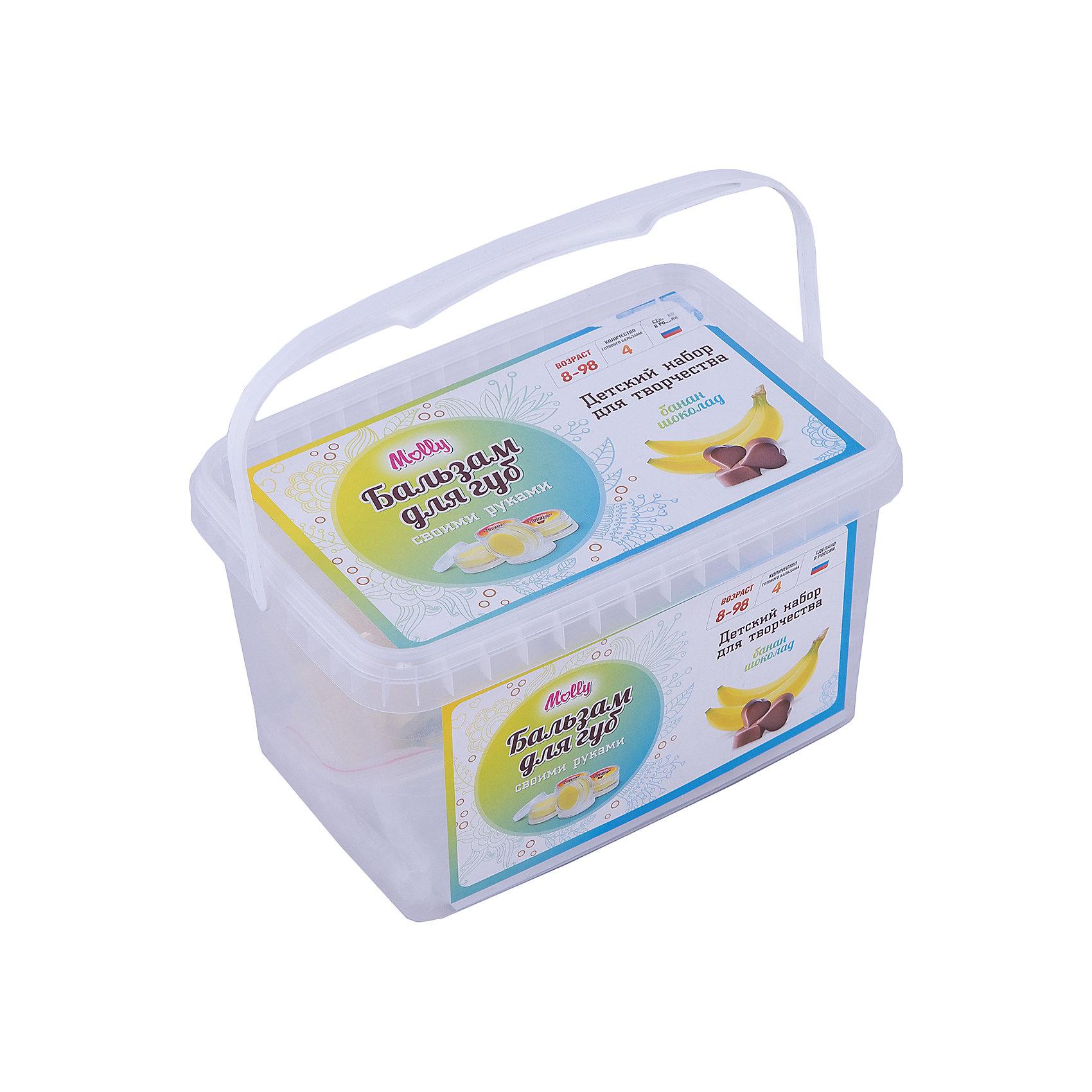 Бальзам для губ Банан-шоколадКосметика, грим и парфюмерия<br>Оригинальные бурляшки (бомбочки для ванн), которые можно создать своими руками. В состав набора входит: сода, лимонная кислота, морская соль, 1 краситель, 1 ароматизатор,  форма для бурляшек,  одноразовые перчатки и подробная инструкция.<br><br>Ширина мм: 20<br>Глубина мм: 13<br>Высота мм: 11<br>Вес г: 215<br>Возраст от месяцев: 96<br>Возраст до месяцев: 144<br>Пол: Унисекс<br>Возраст: Детский<br>SKU: 5115200