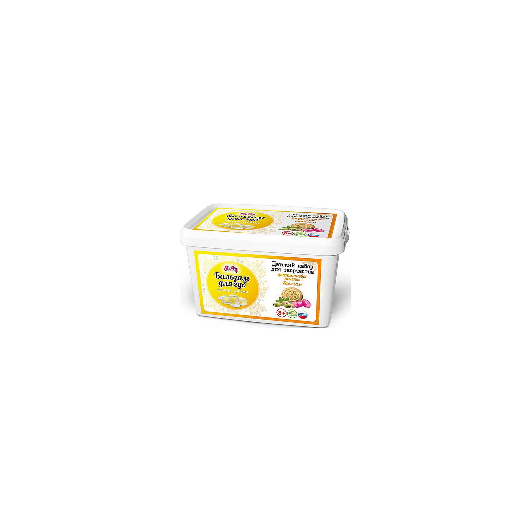 Бальзам для губ Фисташковое печенье-Бабл ГамКосметика, грим и парфюмерия<br>Оригинальный бальзам для губ, который можно создать своими руками. В состав набора входит: масло какао, пчелиный воск, 2 ароматизатора, ложка,  баночки для готового бальзама,  одноразовые перчатки и подробная инструкция.<br><br>Ширина мм: 20<br>Глубина мм: 13<br>Высота мм: 11<br>Вес г: 215<br>Возраст от месяцев: 96<br>Возраст до месяцев: 144<br>Пол: Унисекс<br>Возраст: Детский<br>SKU: 5115203