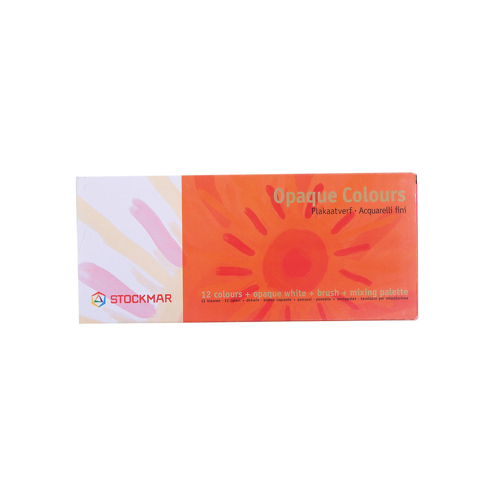 Stockmar Краски акварельные в жестяной упаковке, 12 цветов, Stockmar иван акулич маркетинг
