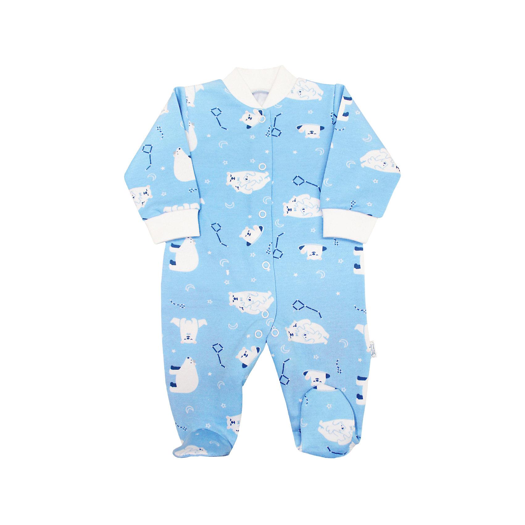 Веселый малыш Комбинезон для мальчика Веселый малыш вилт малыш синий стд0308