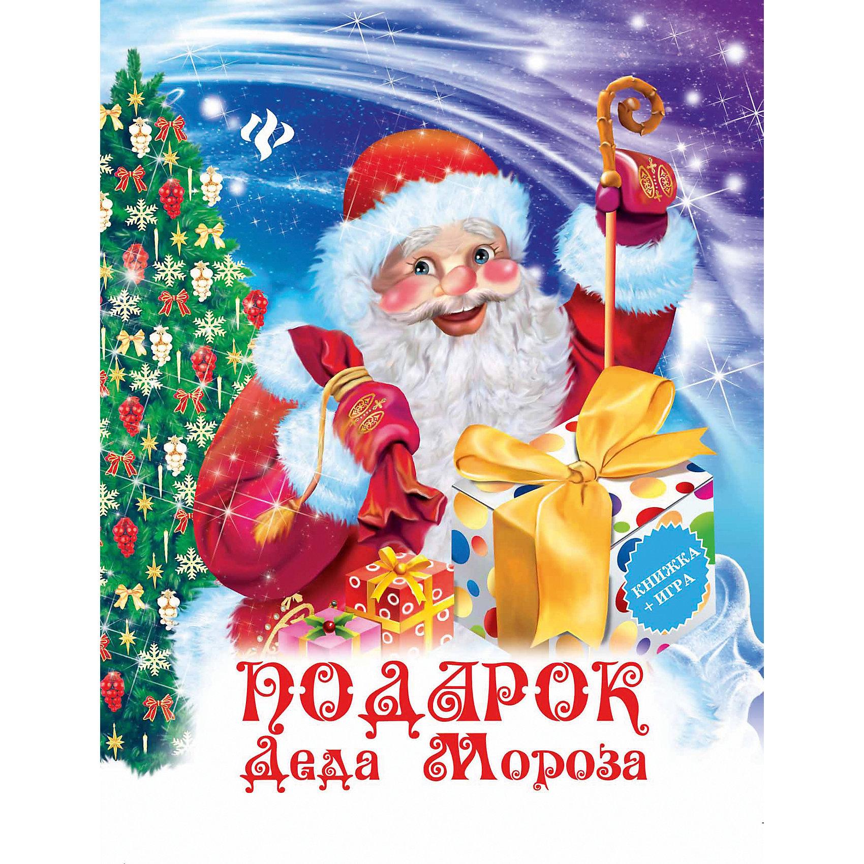 Fenix Подарок Деда Мороза фара fenix bc21r
