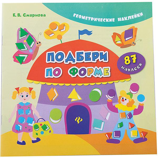Купить Подбери по форме, Fenix, Украина, Унисекс