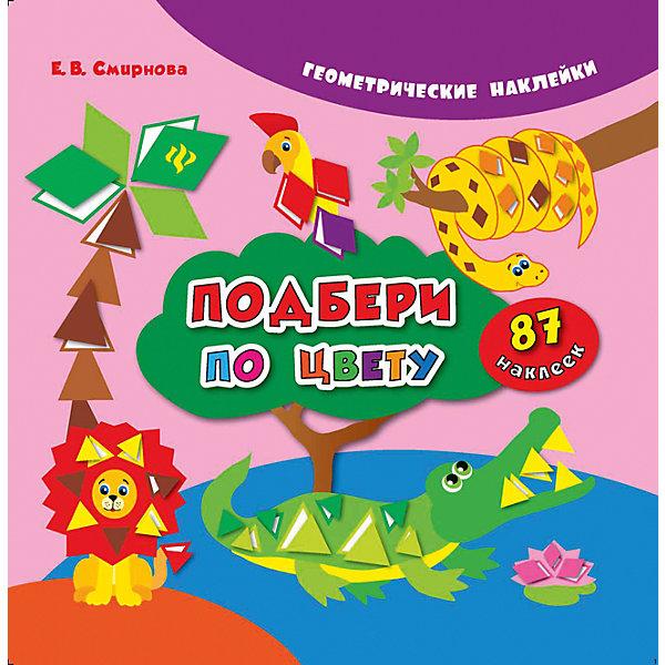Купить Подбери по цвету, Fenix, Украина, Унисекс