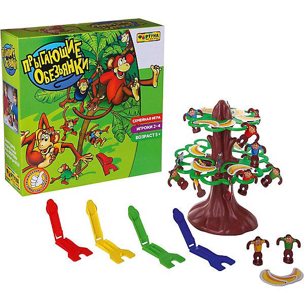 Настольная игра Прыгающие обезьянки, ФортунаНастольные игры для всей семьи<br>Характеристики:<br><br>• Вид игр: настольные игры<br>• Пол: универсальный<br>• Материал: пластик, картон<br>• Количество игроков: от 2 до 4 человек<br>• Размер (Д*Ш*В): 27*9*27 см<br>• Вес: 370 г<br>• Комплектация: дерево, 16 обезьянок, 16 бананов, 4 катапульты, инструкция<br><br>Настольная игра Прыгающие обезьянки, Фортуна от отечественного производителя, специализирующегося на данного вида играх, предназначена для веселого времяпрепровождения от двух до 4-х человек. Цель игры заключается в том, чтобы с помощью катапульты запустить на дерево как можно больше обезьянок из своей команды. Элементы игры выполнены из качественного и безопасного пластика, упакованы в картонную коробку. В комплекте имеется инструкция с правилами игры.<br><br>Настольные игры от Фортуны научат ребенка внимательности, усидчивости, позволят ему развивать, тактическое, стратегическое и логическое мышление. Игры с несколькими участниками позволяют в легкой форме осваивать социальные навыки взаимодействия и выстраивать коммуникацию с другими участниками игры. Настольная игра Прыгающие обезьянки, Фортуна может стать прекрасным вариантом в качестве подарка к празднику для любого ребенка! <br><br>Настольную игру Прыгающие обезьянки, Фортуна можно купить в нашем интернет-магазине.<br><br>Ширина мм: 265<br>Глубина мм: 85<br>Высота мм: 265<br>Вес г: 521<br>Возраст от месяцев: 60<br>Возраст до месяцев: 2147483647<br>Пол: Унисекс<br>Возраст: Детский<br>SKU: 5121942