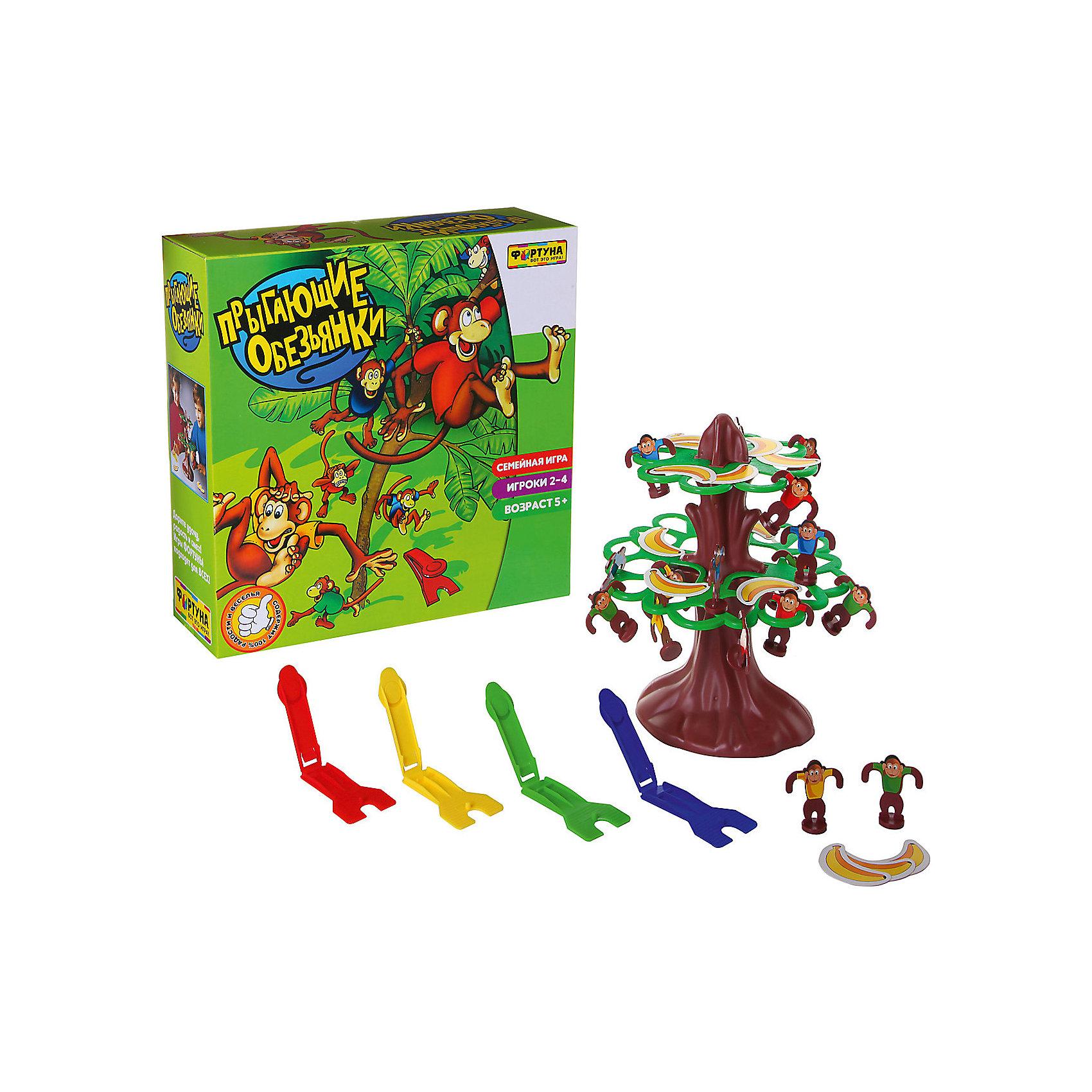 Настольная игра Прыгающие обезьянки, ФортунаНастольные игры<br>Характеристики:<br><br>• Вид игр: настольные игры<br>• Пол: универсальный<br>• Материал: пластик, картон<br>• Количество игроков: от 2 до 4 человек<br>• Размер (Д*Ш*В): 27*9*27 см<br>• Вес: 370 г<br>• Комплектация: дерево, 16 обезьянок, 16 бананов, 4 катапульты, инструкция<br><br>Настольная игра Прыгающие обезьянки, Фортуна от отечественного производителя, специализирующегося на данного вида играх, предназначена для веселого времяпрепровождения от двух до 4-х человек. Цель игры заключается в том, чтобы с помощью катапульты запустить на дерево как можно больше обезьянок из своей команды. Элементы игры выполнены из качественного и безопасного пластика, упакованы в картонную коробку. В комплекте имеется инструкция с правилами игры.<br><br>Настольные игры от Фортуны научат ребенка внимательности, усидчивости, позволят ему развивать, тактическое, стратегическое и логическое мышление. Игры с несколькими участниками позволяют в легкой форме осваивать социальные навыки взаимодействия и выстраивать коммуникацию с другими участниками игры. Настольная игра Прыгающие обезьянки, Фортуна может стать прекрасным вариантом в качестве подарка к празднику для любого ребенка! <br><br>Настольную игру Прыгающие обезьянки, Фортуна можно купить в нашем интернет-магазине.<br><br>Ширина мм: 265<br>Глубина мм: 85<br>Высота мм: 265<br>Вес г: 521<br>Возраст от месяцев: 60<br>Возраст до месяцев: 2147483647<br>Пол: Унисекс<br>Возраст: Детский<br>SKU: 5121942