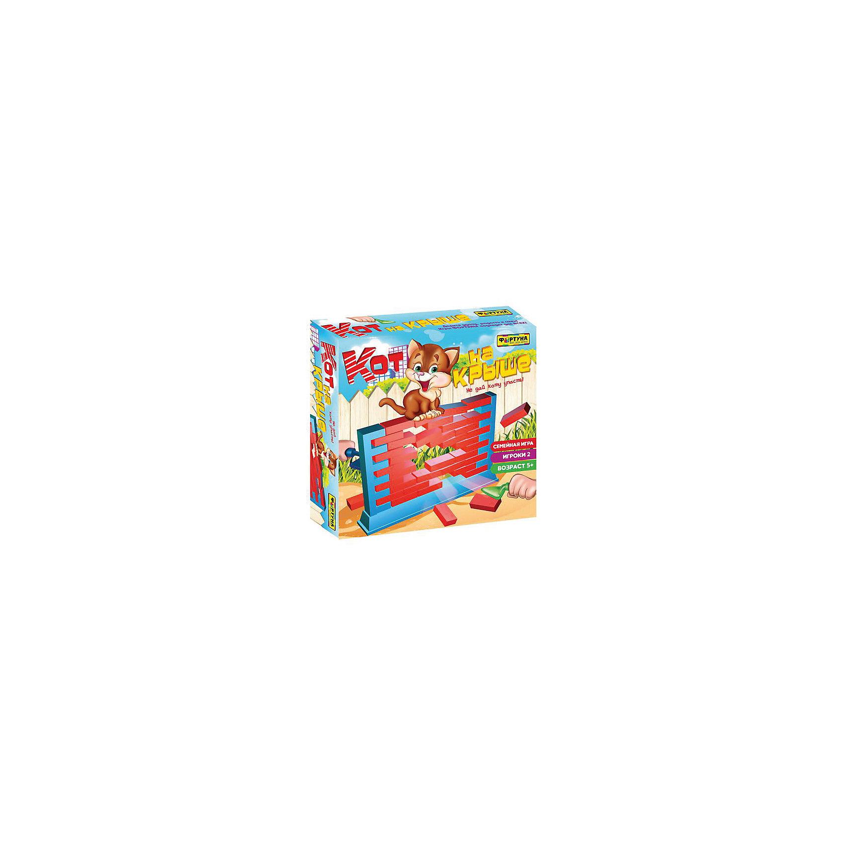 Настольная игра Кот на крыше , ФортунаХарактеристики:<br><br>• Вид игр: настольные игры<br>• Пол: универсальный<br>• Материал: пластик, картон<br>• Количество игроков: от 2-х человек<br>• Размер (Д*Ш*В): 27*7*27 см<br>• Вес: 500 г<br>• Комплектация: рамка-основание стены, кирпичики, 2 шпателя, фигурка кота, инструкция<br><br>Настольная игра Кот на крыше, Фортуна от отечественного производителя, специализирующегося на данного вида играх, предназначена для веселого времяпрепровождения от двух человек. Цель игры заключается в том, чтобы не уронить со стены кота во время вынимания мастерком кирпичиков из стены. Элементы игры выполнены из качественного и безопасного пластика, упакованы в картонную коробку. В комплекте имеется инструкция с правилами игры.<br><br>Настольные игры от Фортуны научат ребенка внимательности, усидчивости, позволят ему развивать, тактическое, стратегическое и логическое мышление. Игры с несколькими участниками позволяют в легкой форме осваивать социальные навыки взаимодействия и выстраивать коммуникацию с другими участниками игры. Настольная игра Кот на крыше, Фортуна может стать прекрасным вариантом в качестве подарка к празднику для любого ребенка! <br><br>Настольную игру Кот на крыше, Фортуна можно купить в нашем интернет-магазине.<br><br>Ширина мм: 270<br>Глубина мм: 55<br>Высота мм: 270<br>Вес г: 550<br>Возраст от месяцев: 60<br>Возраст до месяцев: 2147483647<br>Пол: Унисекс<br>Возраст: Детский<br>SKU: 5121944