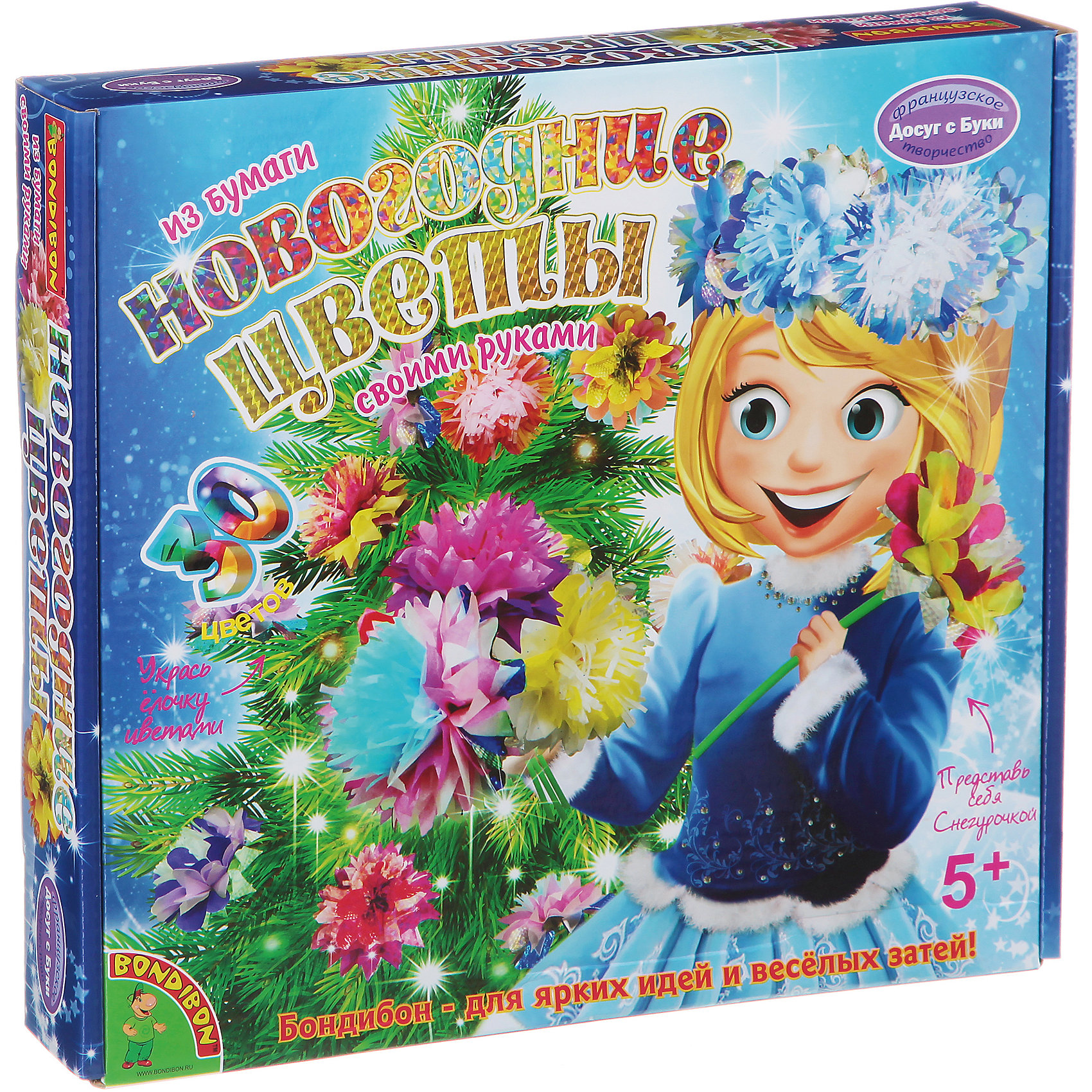 Bondibon Набор для творчества Новогодние цветы, Bondibon bondibon новогодние украшения