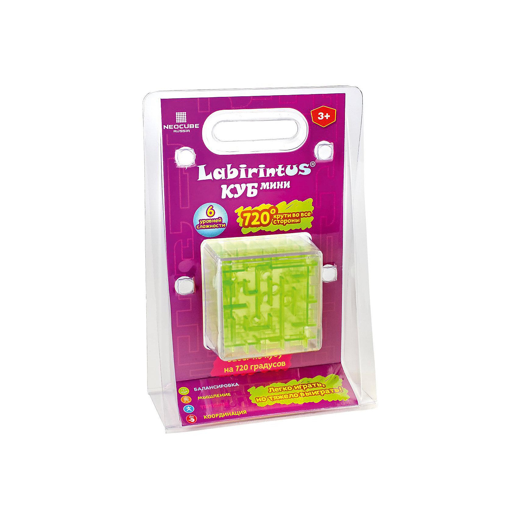Лабиринтус Куб,  6см, зелёный, прозрачный, LabirintusИгры в дорогу<br>Лабиринтус Куб,  6см, зелёный, прозрачный, Labirintus<br><br>Лабиринт из различных дорожек в прозрачномкубе ведет к цели металлический шарик, путем вращения прозрачной сферы в руках. <br>Игрушка, предназначенная развивать терпение, ловкость, память, моторику и пространственное мышление.<br><br>Вес: 0,10<br>Инд. упаковка: коробка<br>Материал: пластик, металл<br>Размеры ДхВхШ: 0,13х0,19х0,035<br><br>Ширина мм: 130<br>Глубина мм: 350<br>Высота мм: 190<br>Вес г: 100<br>Возраст от месяцев: 48<br>Возраст до месяцев: 192<br>Пол: Унисекс<br>Возраст: Детский<br>SKU: 5124644