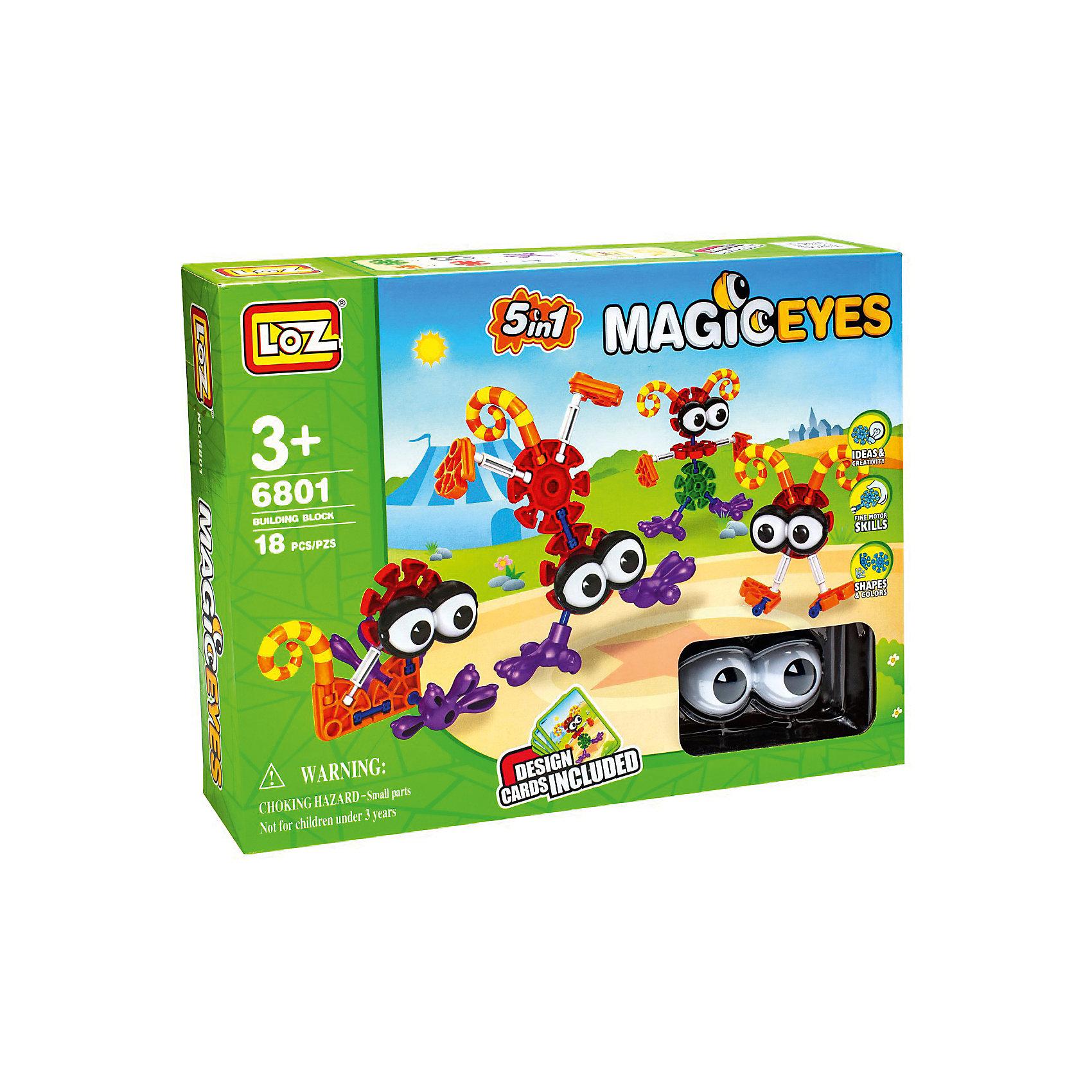Конструктор Большеглазики, 5 в 1, LozКонструктор Большеглазики, 5 в 1, Loz<br><br> Модель: 5 в 1 будет замечательным подарком для Вашего ребенка. С его помощью Ваш ребенок сможет собрать 5 моделей забавных глазастиков. Такая игрушка хорошо влияет на развитие у ребенка мелкой моторики, логического мышления, внимательности и усидчивости.<br><br>Дополнительная информация:<br><br>В наборе 18 деталей + инструкция. <br>Материал: пластмасса.<br><br>Конструктор Большеглазики, 5 в 1, Loz можно купить в нашем интернет-магазине.<br><br>Ширина мм: 60<br>Глубина мм: 300<br>Высота мм: 225<br>Вес г: 440<br>Возраст от месяцев: 96<br>Возраст до месяцев: 192<br>Пол: Мужской<br>Возраст: Детский<br>SKU: 5124664