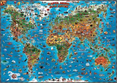 Бумбарам Карта мира для детей настенная 130 см