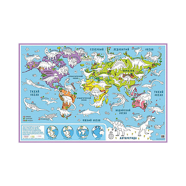 Карта-раскраска настенная карта мира ДинозаврыАтласы и карты<br>Карта-раскраска настенная карта мира Динозавры.<br><br>Характеристики:<br><br>• яркий дизайн<br>• подходит для обучения<br>• упаковка: тубус<br>• размер карты: 60х90 см<br>• вес: 100 грамм<br><br>Карта-раскраска Динозавры познакомит ребенка с доисторическими обитателями нашей планеты. В процессе обучения ребенку предстоит раскрасить динозавров и, конечно же, запомнить их названия. Каждый динозавр изображен на континенте, соответствующем его обитанию. Такая увлекательная раскраска поможет развить кругозор ребенка, а готовая работа украсит детскую комнату!<br><br>Карту-раскраску настенная карта мира Динозавры вы можете купить в нашем интернет-магазине.<br><br>Ширина мм: 60<br>Глубина мм: 90<br>Высота мм: 0<br>Вес г: 100<br>Возраст от месяцев: 72<br>Возраст до месяцев: 108<br>Пол: Унисекс<br>Возраст: Детский<br>SKU: 5124688