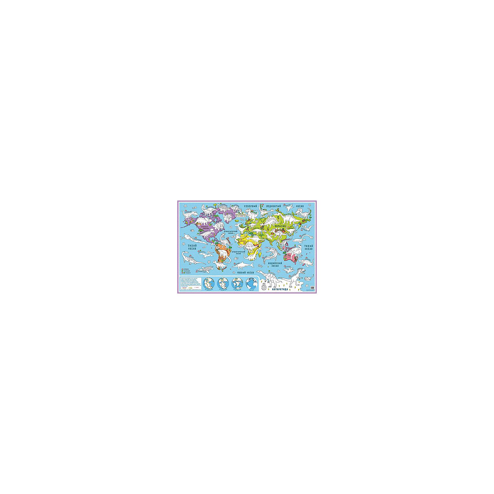 Карта-раскраска настенная карта мира ДинозаврыКарта-раскраска настенная карта мира Динозавры.<br><br>Характеристики:<br><br>• яркий дизайн<br>• подходит для обучения<br>• упаковка: тубус<br>• размер карты: 60х90 см<br>• вес: 100 грамм<br><br>Карта-раскраска Динозавры познакомит ребенка с доисторическими обитателями нашей планеты. В процессе обучения ребенку предстоит раскрасить динозавров и, конечно же, запомнить их названия. Каждый динозавр изображен на континенте, соответствующем его обитанию. Такая увлекательная раскраска поможет развить кругозор ребенка, а готовая работа украсит детскую комнату!<br><br>Карту-раскраску настенная карта мира Динозавры вы можете купить в нашем интернет-магазине.<br><br>Ширина мм: 60<br>Глубина мм: 90<br>Высота мм: 0<br>Вес г: 100<br>Возраст от месяцев: 72<br>Возраст до месяцев: 108<br>Пол: Унисекс<br>Возраст: Детский<br>SKU: 5124688