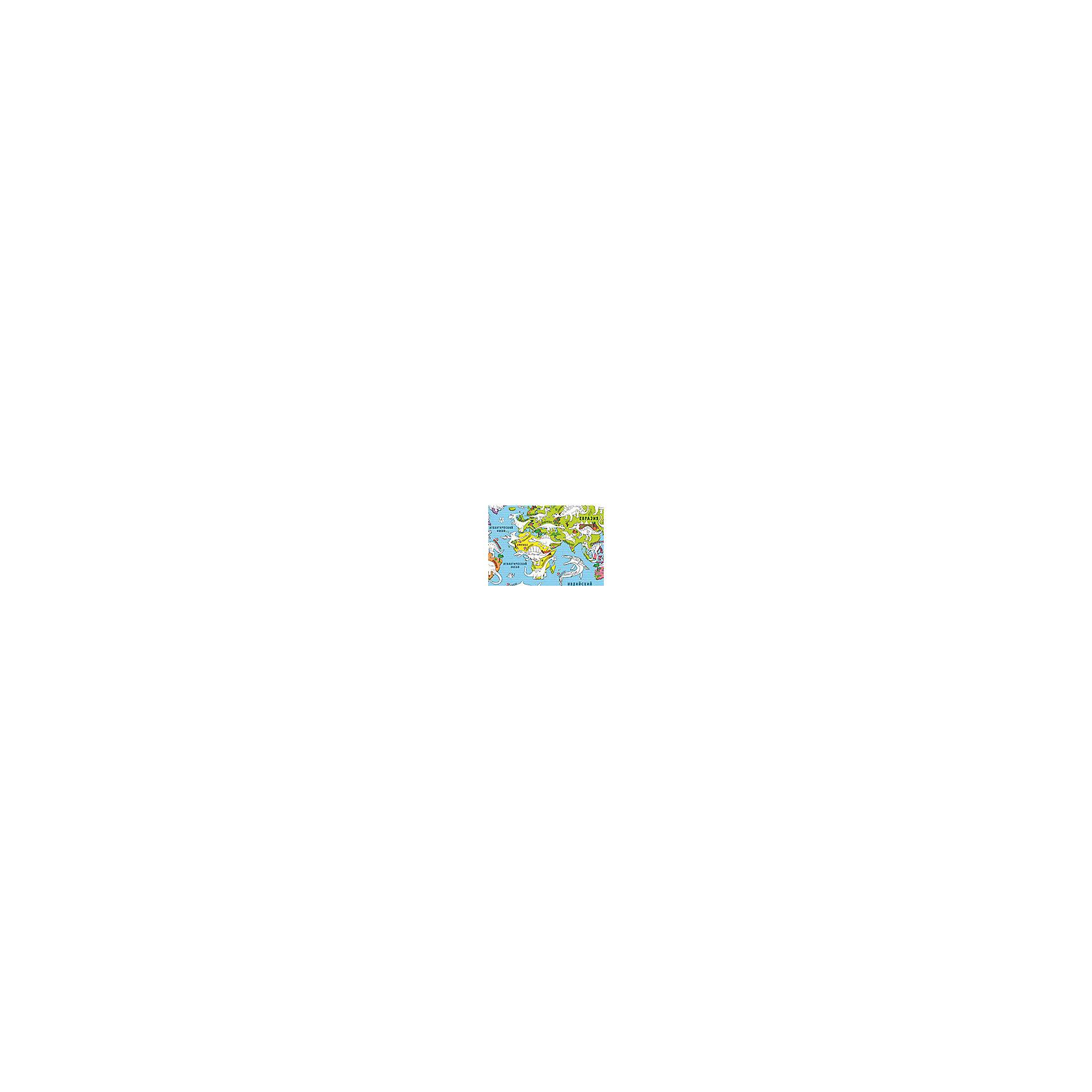 "Карта-раскраска настенная карта мира ""Динозавры"" от myToys"