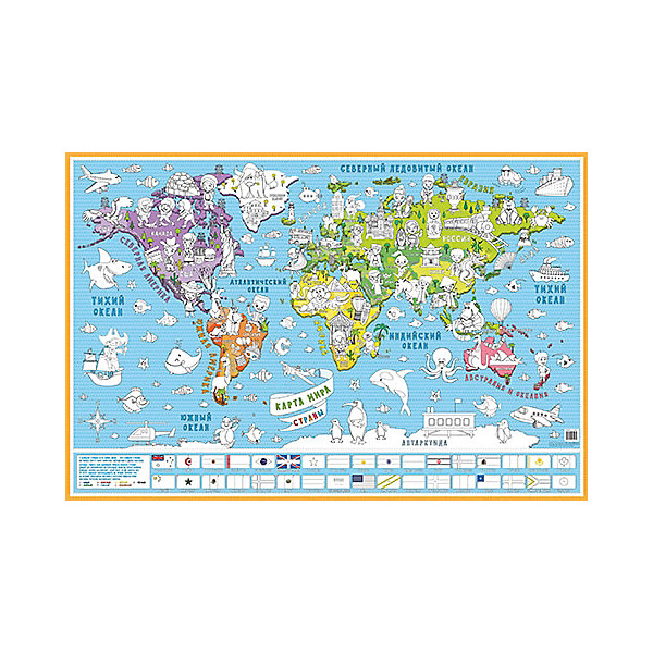 Карта-раскраска настенная карта мира СтраныАтласы и карты<br>Карта-раскраска настенная карта мира Страны.<br><br>Характеристики:<br><br>• яркий дизайн<br>• подходит для обучения<br>• упаковка: тубус<br>• размер карты: 60х90 см<br>• вес: 100 грамм<br><br>Карта-раскраска Страны познакомит ребенка с государствами и достопримечательностями нашей планеты. В процессе обучения ребенку предстоит раскрасить животных, известные архитектурные строения и, конечно же, запомнить их названия. Каждое строение и животное изображено на континенте, соответствующем его нахождению. Такая увлекательная раскраска поможет развить кругозор ребенка, а готовая работа украсит детскую комнату!<br><br>Карту-раскраску настенная карта мира Страны можно купить в нашем интернет-магазине.<br><br>Ширина мм: 60<br>Глубина мм: 90<br>Высота мм: 0<br>Вес г: 100<br>Возраст от месяцев: 72<br>Возраст до месяцев: 108<br>Пол: Унисекс<br>Возраст: Детский<br>SKU: 5124689