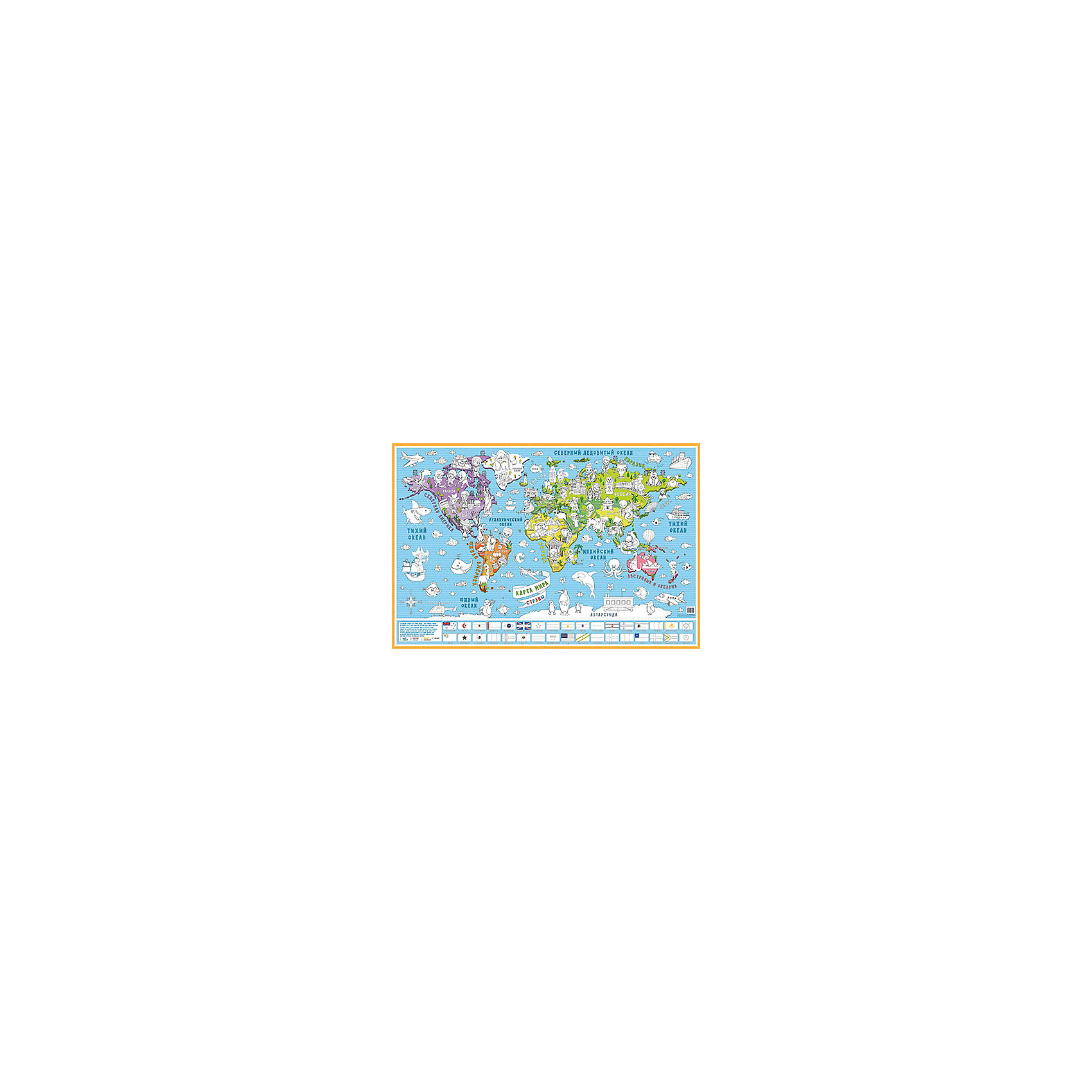 Бумбарам Карта-раскраска настенная карта мира Страны
