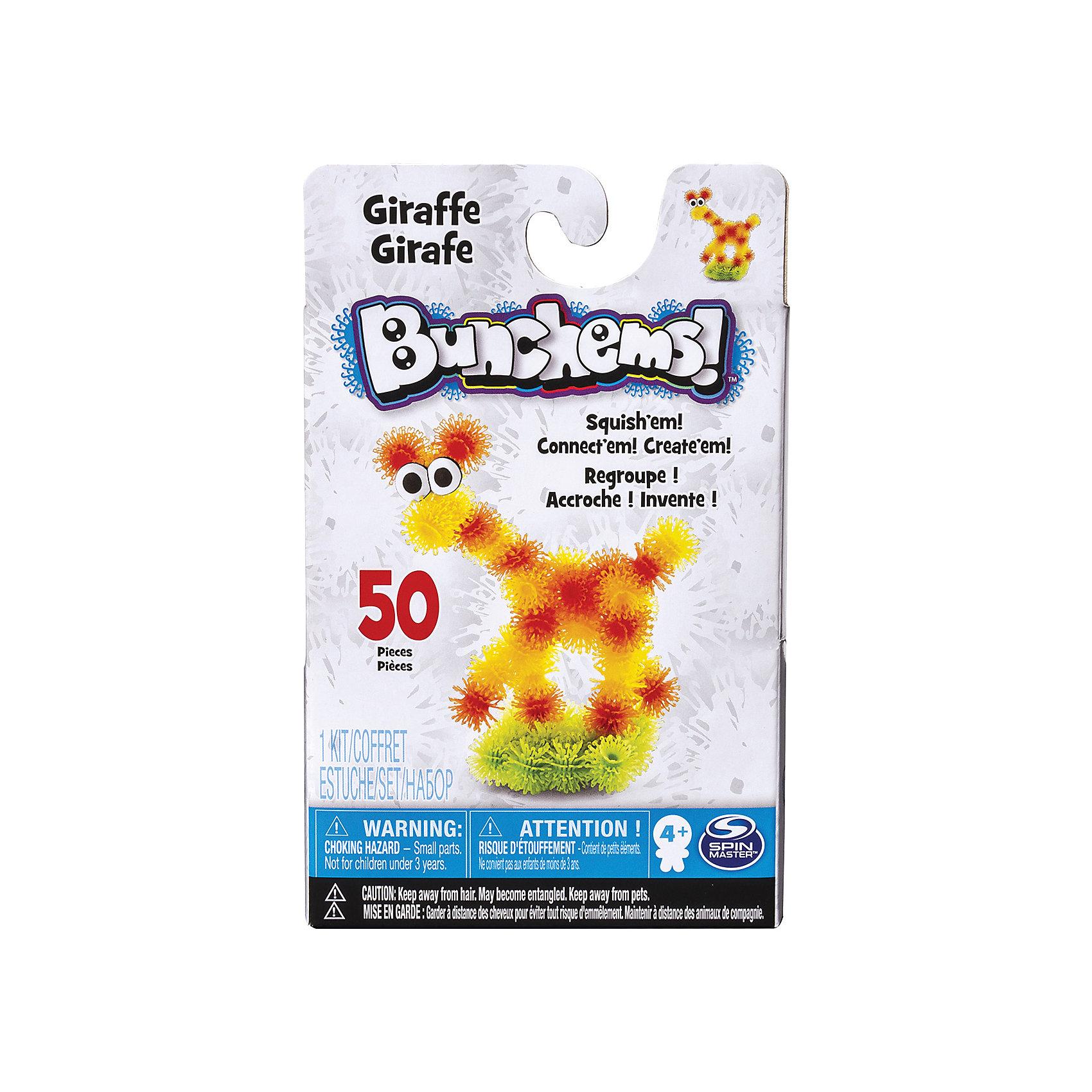 Набор Жираф, BunchemsПластмассовые конструкторы<br>Набор Жираф, Bunchems (Банчемс).<br><br>Характеристики:<br><br>- Возраст: от 4 лет<br>- Для мальчиков и девочек<br>- В наборе: 50 шариков-репейников (желтого, оранжевого и зеленого), глаза, инструкция<br>- Диаметр шарика-репейника: 2 см.<br>- Материал: мягкий качественный нетоксичный пластик, окрашенный в яркие цвета гипоаллергенными красителями<br>- Размер упаковки: 11,5 x 4,5 x 18,5 см.<br>- Упаковка: картонная коробка<br><br>С помощью мягкого конструктора-липучки Bunchems (Банчемс) Жираф от торговой марки Spin Master ваш малыш сможет собрать фигурку симпатичного яркого жирафа, стоящего на пушистой травке. А дополнительный аксессуар, глаза, сделает образ животного более забавным. Конструктор работает на простом и эффективном принципе, который создатели этой серии игрушек подсмотрели у природы! Элементы конструктора - шарики - с помощью мини-крючков легко соединяются между собой и также легко разъединяются, как репейник. В результате горсти таких шариков можно придавать разнообразную форму. Для лучшего сцепления необходимо как можно плотнее прижимать детали. Получившаяся фигурка не разваливается, с ней можно играть дома, на улице, в ванной – где угодно! Элементы конструктора выполнены из мягкого безопасного пластика, в центре шариков находятся отверстия для аксессуаров. Конструктор отлично развивает фантазию и пространственное мышление ребенка. Элементы конструктора упакованы в специальную картонную коробку, цвета шариков разделены при помощи поддона с ячейками. С конструктором не рекомендуется играть детям младше 4 лет. Перед игрой у девочек волосы следует собрать в хвост или в пучок во избежание запутывания игровых элементов! После окончания игры все детали убрать в коробку для исключения травмирующих ситуаций!<br><br>Набор Жираф, Bunchems (Банчемс) можно купить в нашем интернет-магазине.<br><br>Ширина мм: 145<br>Глубина мм: 221<br>Высота мм: 233<br>Вес г: 300<br>Возраст от месяцев: 48<br>Возраст до месяцев: 144<