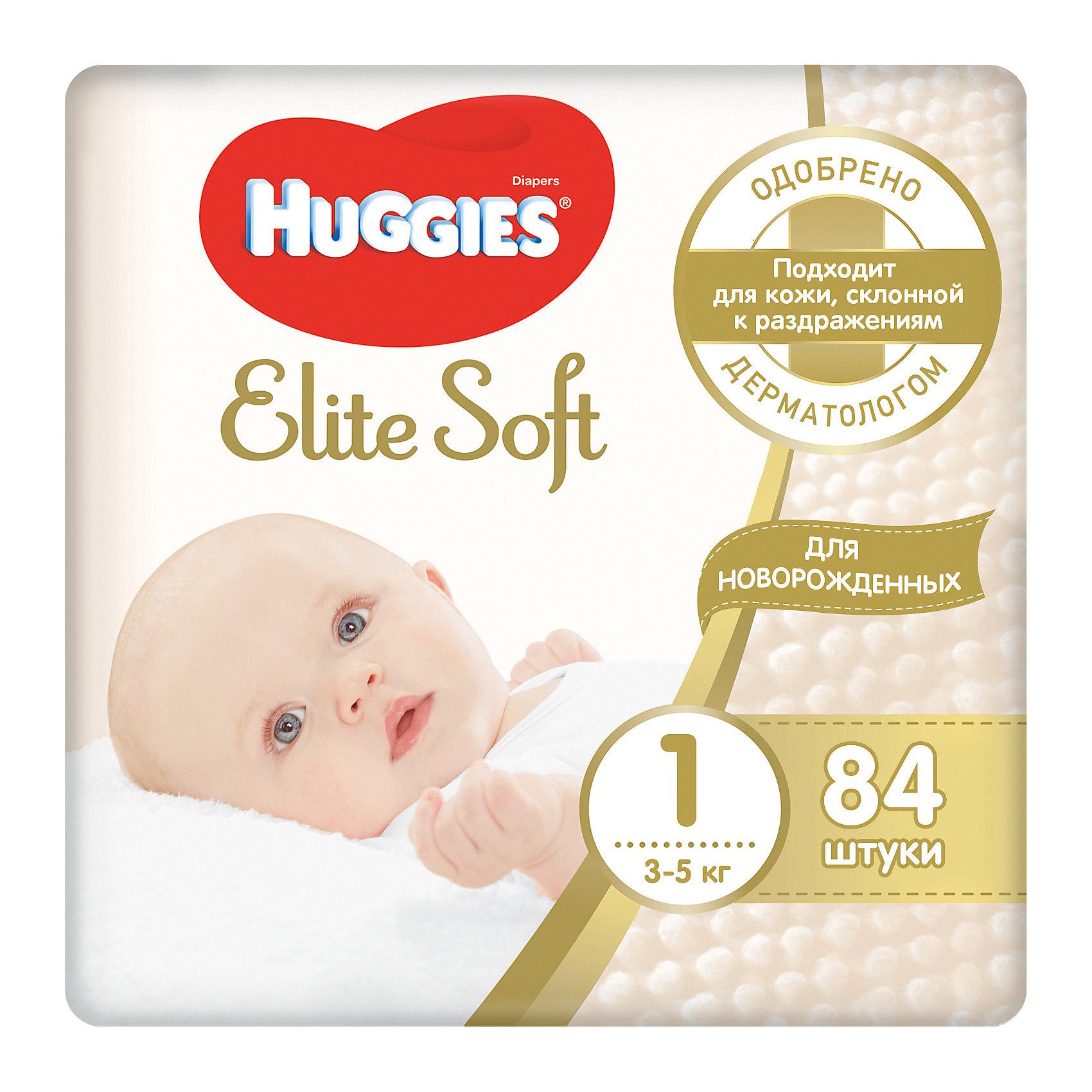 Подгузники Elite Soft (1) до 5кг, 84 шт., HuggiesПодгузники классические<br>Подгузники Elite Soft (1) до 5кг, 84 шт., Huggies<br><br>Характеристики:<br><br>-В упаковке: 84 штук<br>-Вес ребенка: до 5 кг<br>-Безопасный материал для кожи ребёнка<br>-Супервпитываемая текстура<br>-Плотное прилегание в телу<br>-Пористые материалы позволяют дышать коже<br>-Индикатор влаги меняет цвет, когда подгузник нужно поменять<br><br>Гигиена для ребенка - это залог его здоровья. Подгузники Elite Soft (1) до 5кг, 84 шт., Huggies помогут позаботиться о чистоте вашего ребёнка. Подгузники Huggies обеспечат вашему ребёнку комфорт в движении или сне. Благодаря особому материалу, обеспечена циркуляция воздуха, поэтому на кожу вашего малыша не образуется опрелостей. Индикатор влаги меняет цвет, давая понять, что подгузник пора сменить. Поэтому вы сможете сделать это вовремя и без затруднений.<br><br>Подгузники Elite Soft (1) до 5кг, 84 шт., Huggies можно приобрести в нашем интернет-магазине.<br><br>Ширина мм: 350<br>Глубина мм: 350<br>Высота мм: 350<br>Вес г: 2000<br>Возраст от месяцев: 0<br>Возраст до месяцев: 6<br>Пол: Унисекс<br>Возраст: Детский<br>SKU: 5126873
