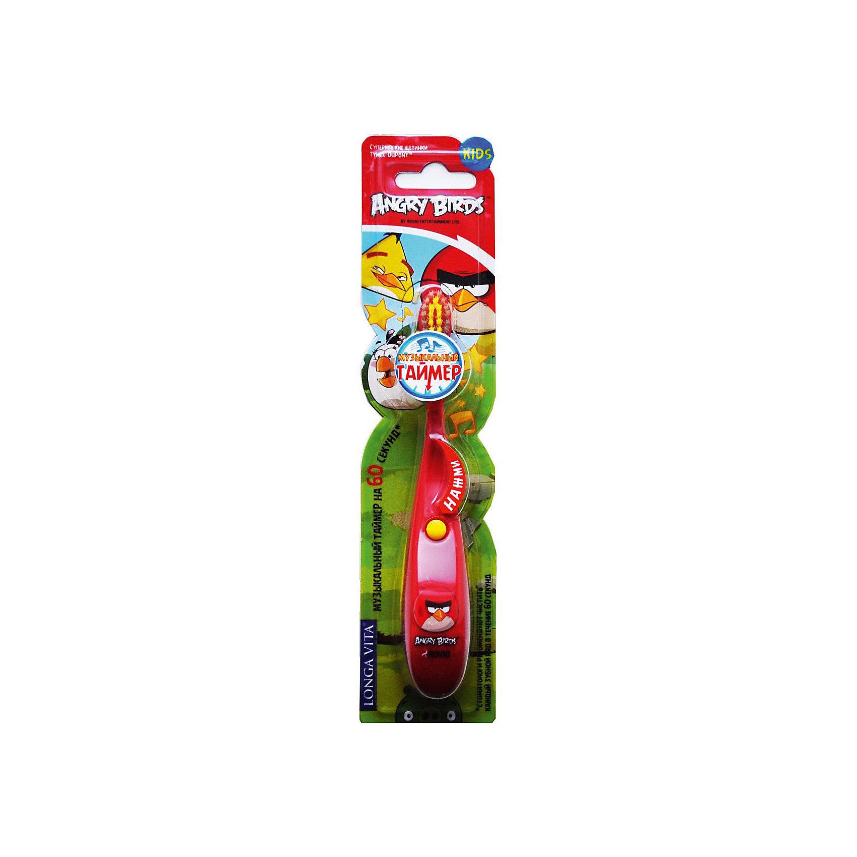 Детская зубная щётка музыкальная, Angry Birds, LONGA VITA, красныйДетская музыкальная зубная щётка, Angry Birds, LONGA VITA (Лонга Вита), красная.  <br><br>Характеристика:<br><br>• Материал: пластик, нейлон.<br>• Размер упаковки: 23х6х2 см. <br>• Жесткость: мягкая щетина Tynex DuPont. <br>• Удобная подставка-присоска.<br>• Эргономичная ручка с выступом для большого пальца. <br>• Музыкальный таймер на 60 секунд (минимальное время чистки зубов, рекомендованное стоматологами). <br>• Яркий привлекательный дизайн. <br>• Батарейки в комплекте. <br><br>Яркая зубная щетка с веселыми Angry Birds (Энгри Бердс) приведет в восторг любого ребенка! Нажимай на кнопку, слушай веселые мелодии и ухаживай за зубами! Щетка прекрасно удаляет зубной налет, очень маневренная, оснащена удобной подставкой-присоской. Благодаря мягкой щетине, не травмирует нежные детские десны. Удобная эргономичная ручка препятствует выскальзыванию. Привлекательный дизайн, изображения любимых героев и веселые звуки сделают процесс чистки зубов увлекательным и веселым! <br><br>Детскую музыкальную зубную щётку, Angry Birds, LONGA VITA, красную, можно купить в нашем магазине.<br><br>Ширина мм: 20<br>Глубина мм: 25<br>Высота мм: 160<br>Вес г: 40<br>Возраст от месяцев: 36<br>Возраст до месяцев: 72<br>Пол: Унисекс<br>Возраст: Детский<br>SKU: 5130695