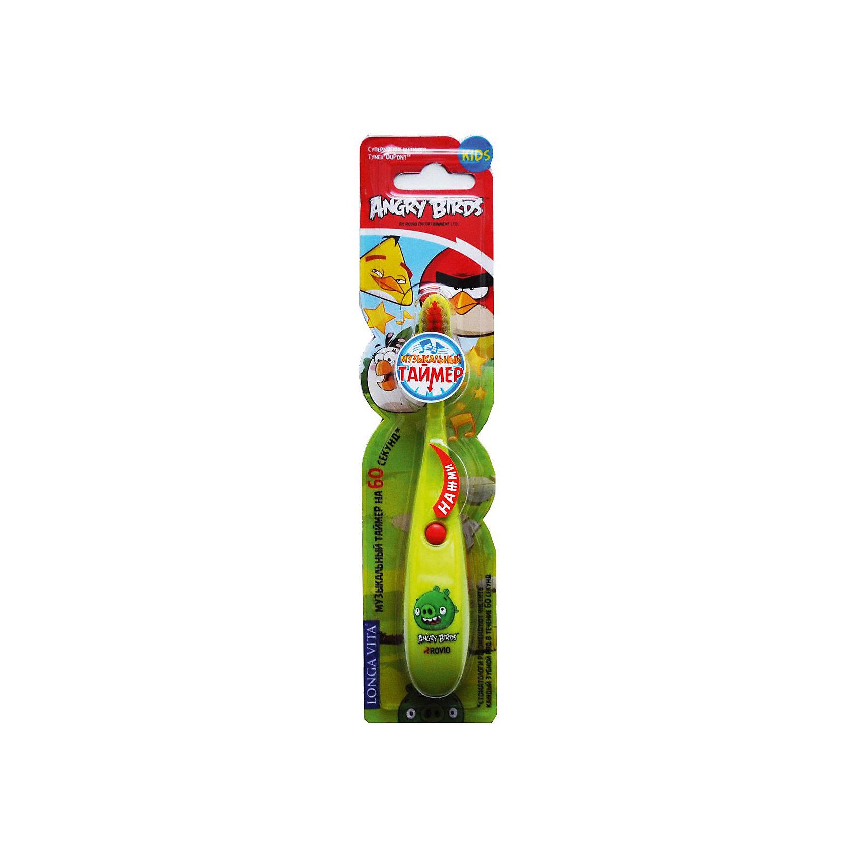 Детская зубная щётка музыкальная, Angry Birds, LONGA VITA, зеленыйДетская музыкальная зубная щётка, Angry Birds, LONGA VITA, зеленая.   <br><br>Характеристика:<br><br>• Материал: пластик, нейлон. <br>• Размер упаковки: 23х6х2 см. <br>• Жесткость: мягкая щетина Tynex DuPont. <br>• Удобная подставка-присоска.<br>• Эргономичная ручка с выступом для большого пальца. <br>• Музыкальный таймер на 60 секунд (минимальное время чистки зубов, рекомендованное стоматологами). <br>• Яркий привлекательный дизайн. <br>• Батарейки в комплекте. <br><br>Яркая зубная щетка с веселыми Angry Birds (Энгри Бердс) приведет в восторг любого ребенка! Нажимай на кнопку, слушай веселые мелодии и ухаживай за зубами! Щетка прекрасно удаляет зубной налет, очень маневренная, оснащена удобной подставкой-присоской. Благодаря мягкой щетине, не травмирует нежные детские десны. Удобная эргономичная ручка препятствует выскальзыванию. Привлекательный дизайн, изображения любимых героев и веселые звуки сделают процесс чистки зубов увлекательным и веселым! <br><br>Детскую музыкальную зубную щётку, Angry Birds, LONGA VITA (Лонга Вита), зеленую, можно купить в нашем магазине.<br><br>Ширина мм: 20<br>Глубина мм: 25<br>Высота мм: 160<br>Вес г: 40<br>Возраст от месяцев: 36<br>Возраст до месяцев: 72<br>Пол: Унисекс<br>Возраст: Детский<br>SKU: 5130696